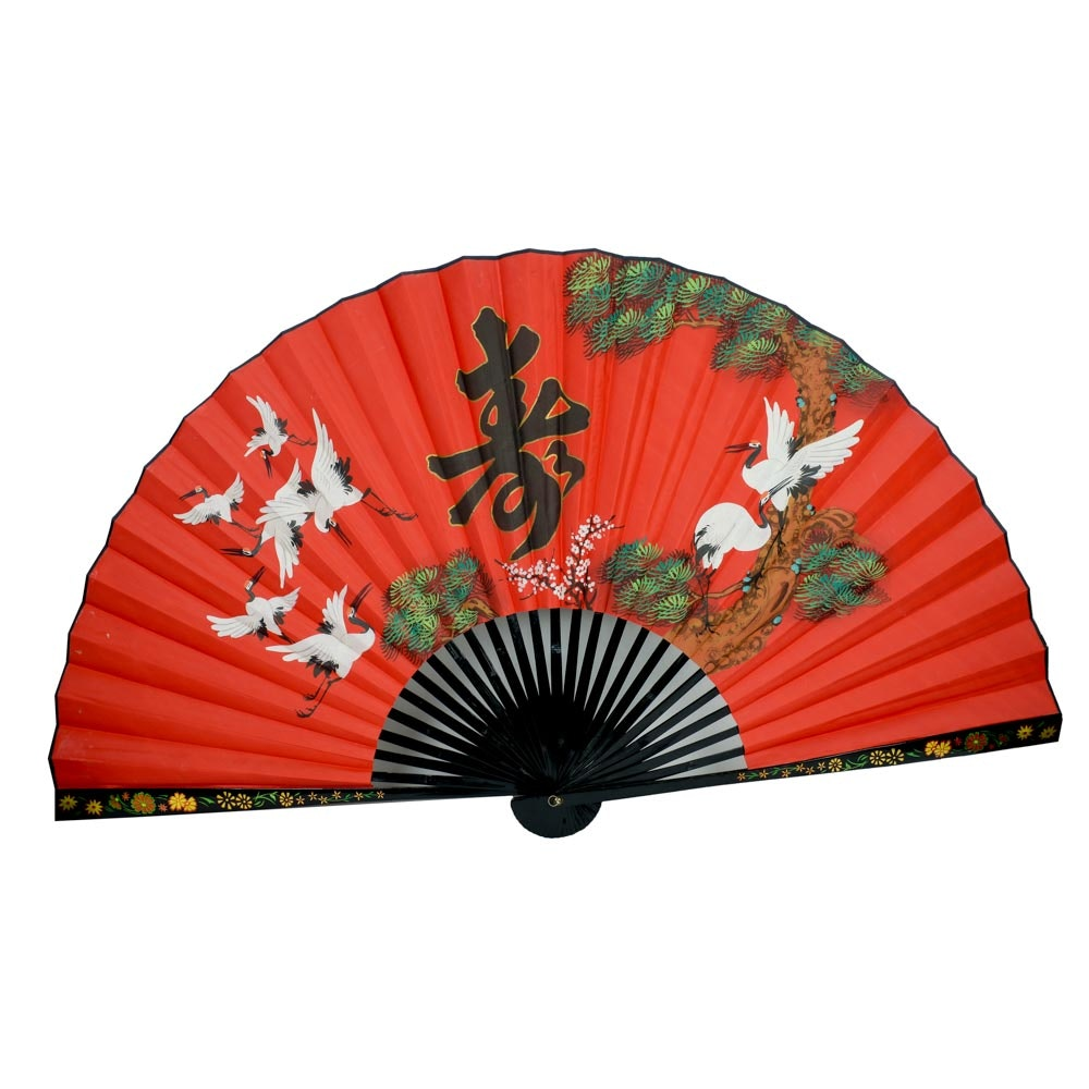 Large Hand Painted Chinese Decorative Paper Fan