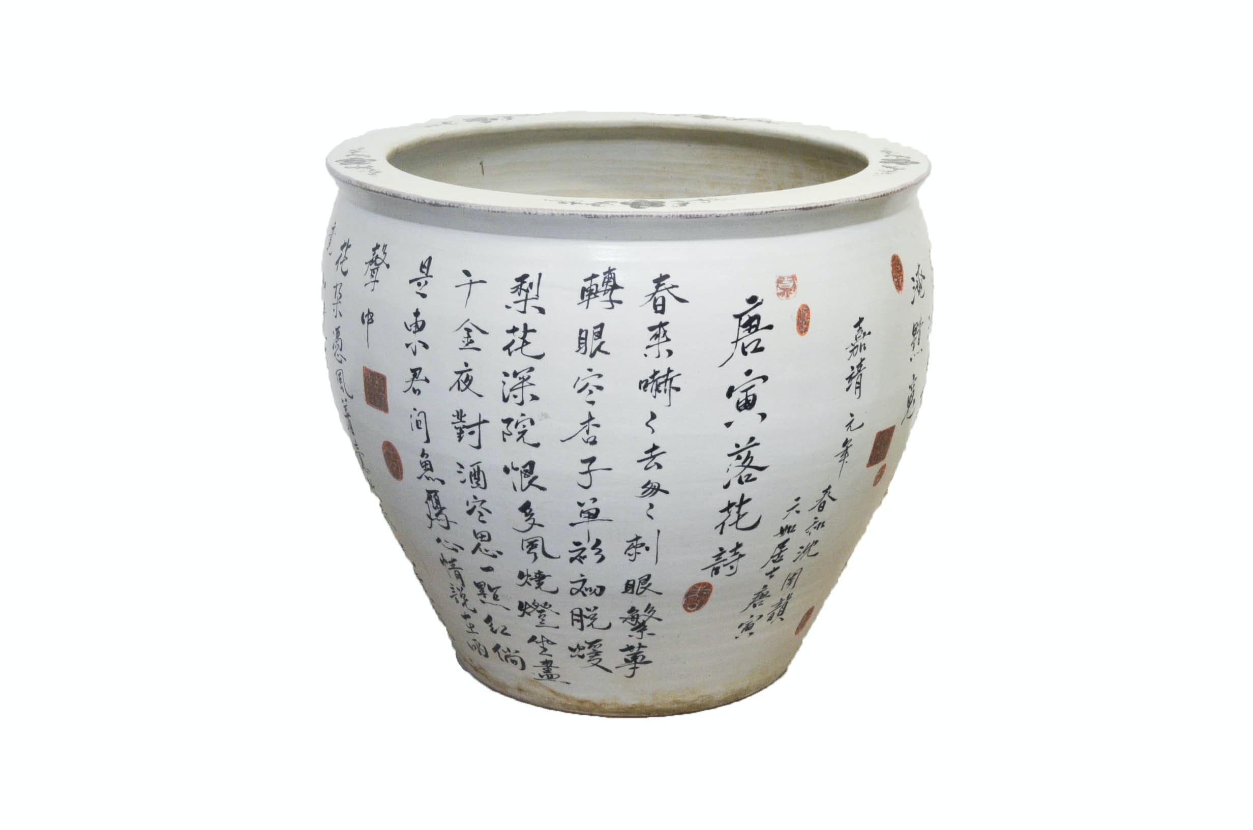 Large Chinese Ceramic Fishbowl Jardinière