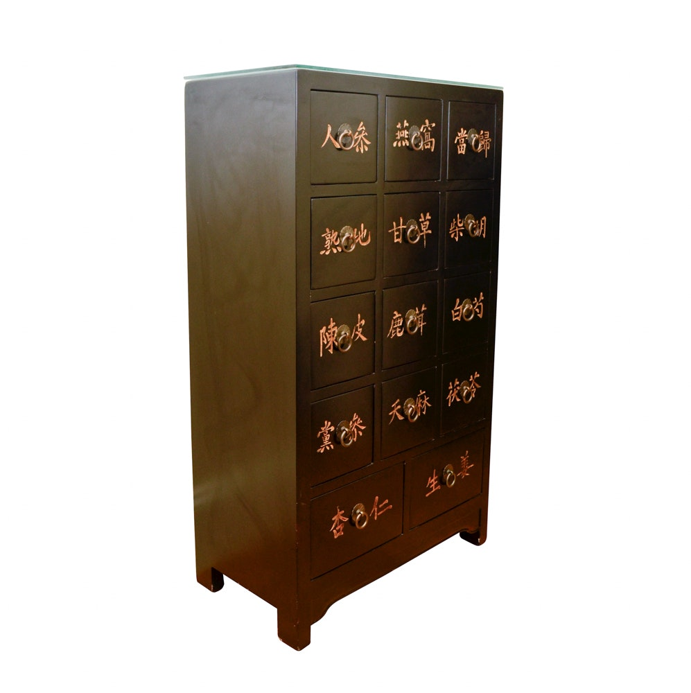 Chinese Inspired Apothecary Style Storage Cabinet