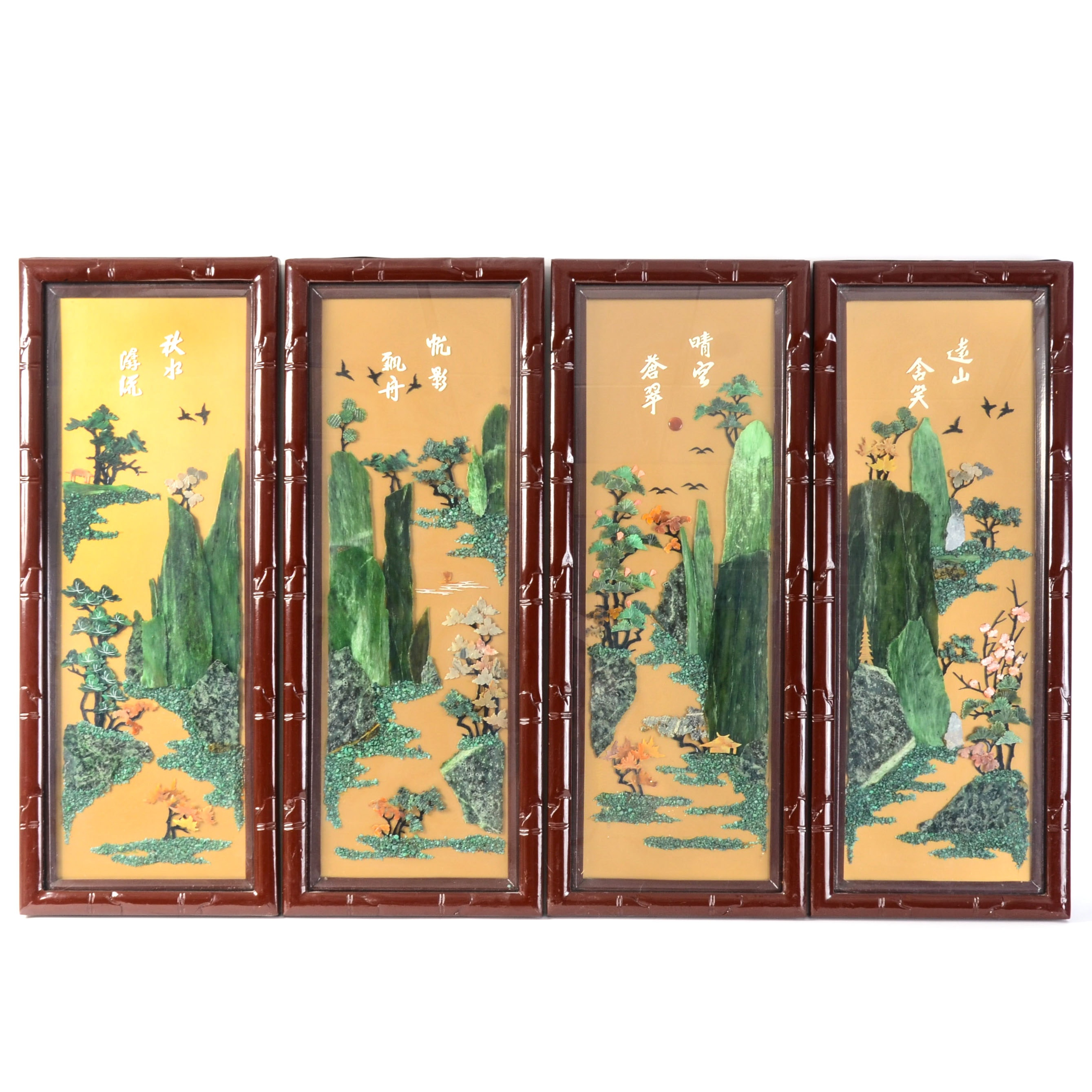 Set of Four Chinese Decorative Inlaid Panels