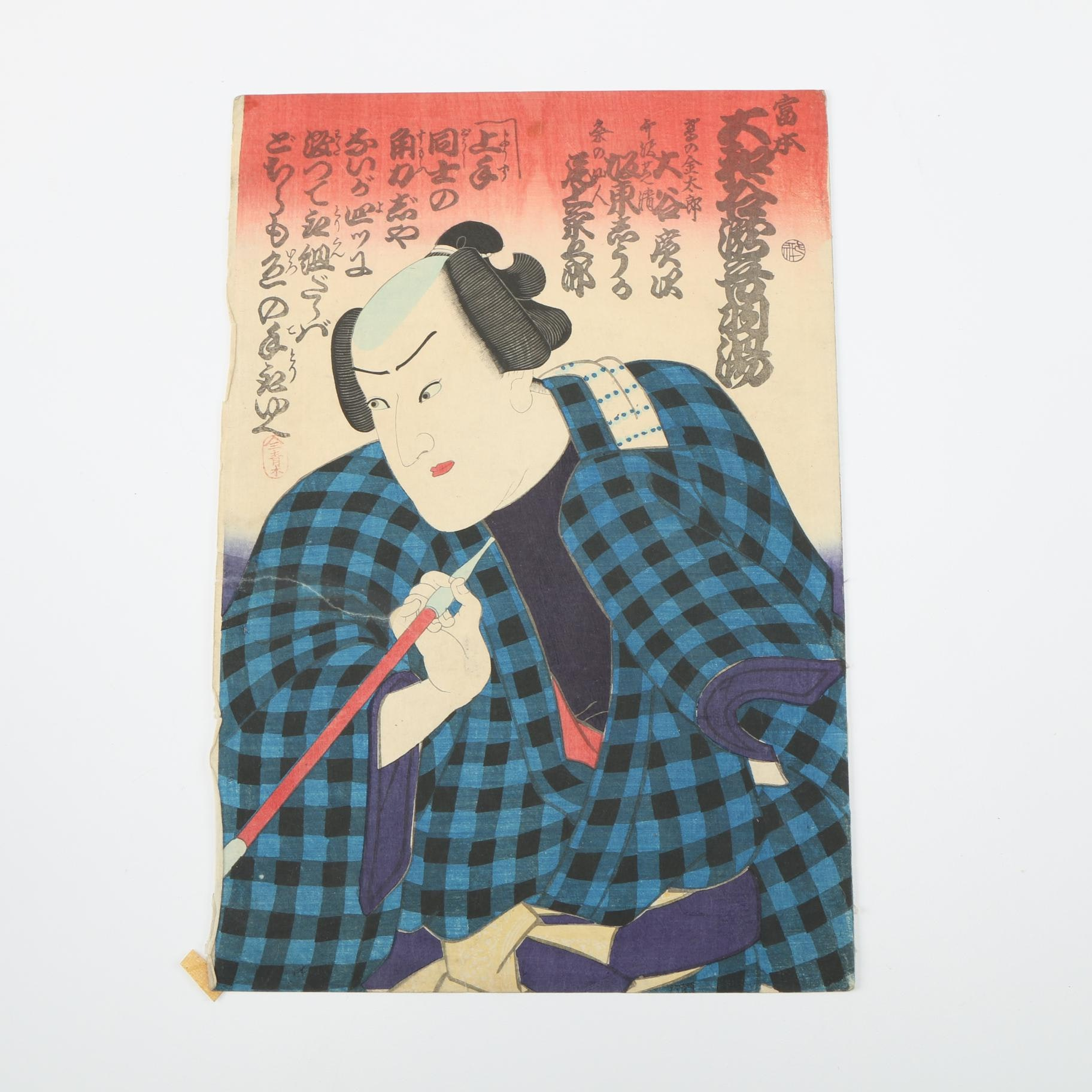 Japanese Ukiyo-e Woodblock of Kabuki Actor