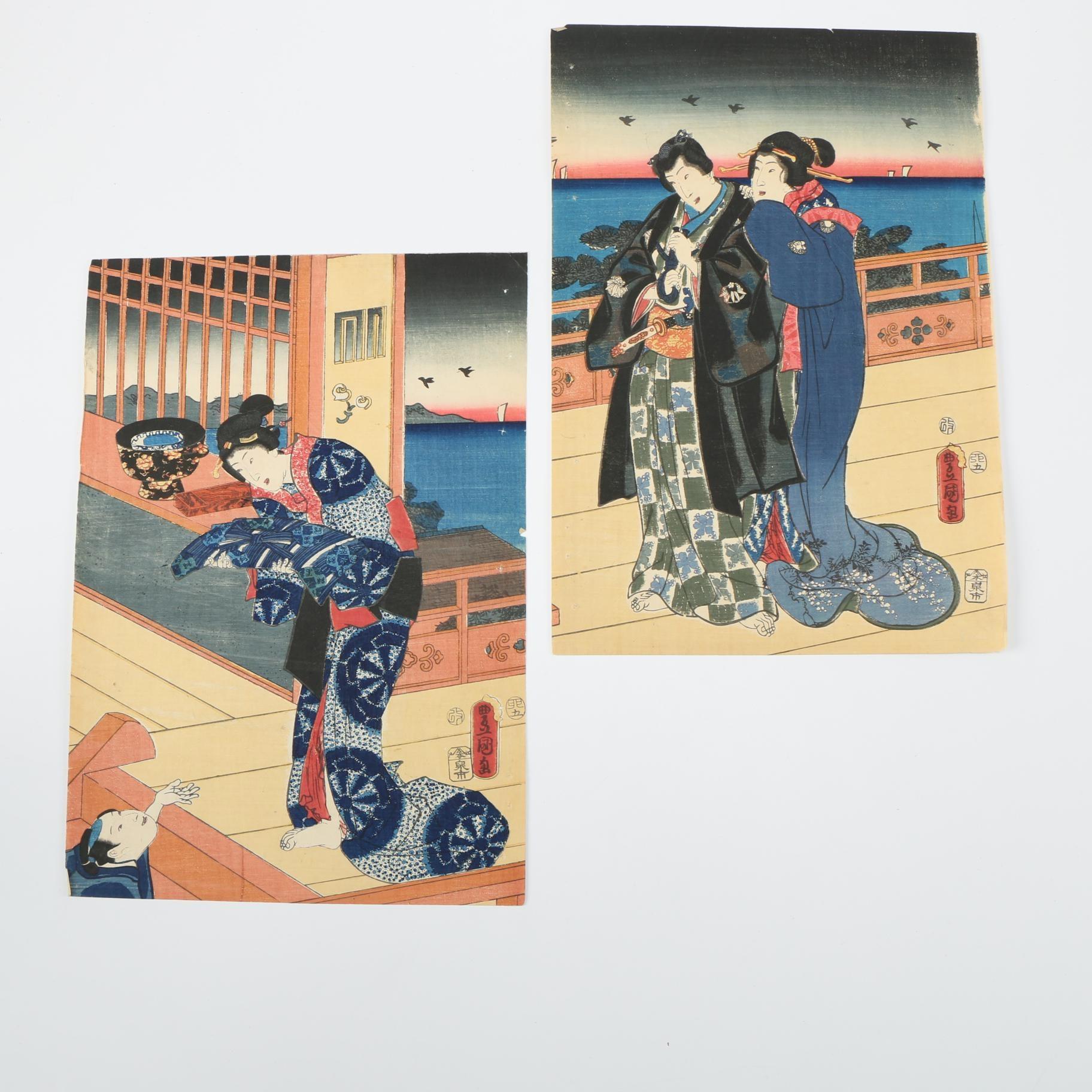 """After Utagawa Kunisada Ukiyo-e Woodblock Prints """"Dawn at the Villa in Naniwa"""""""