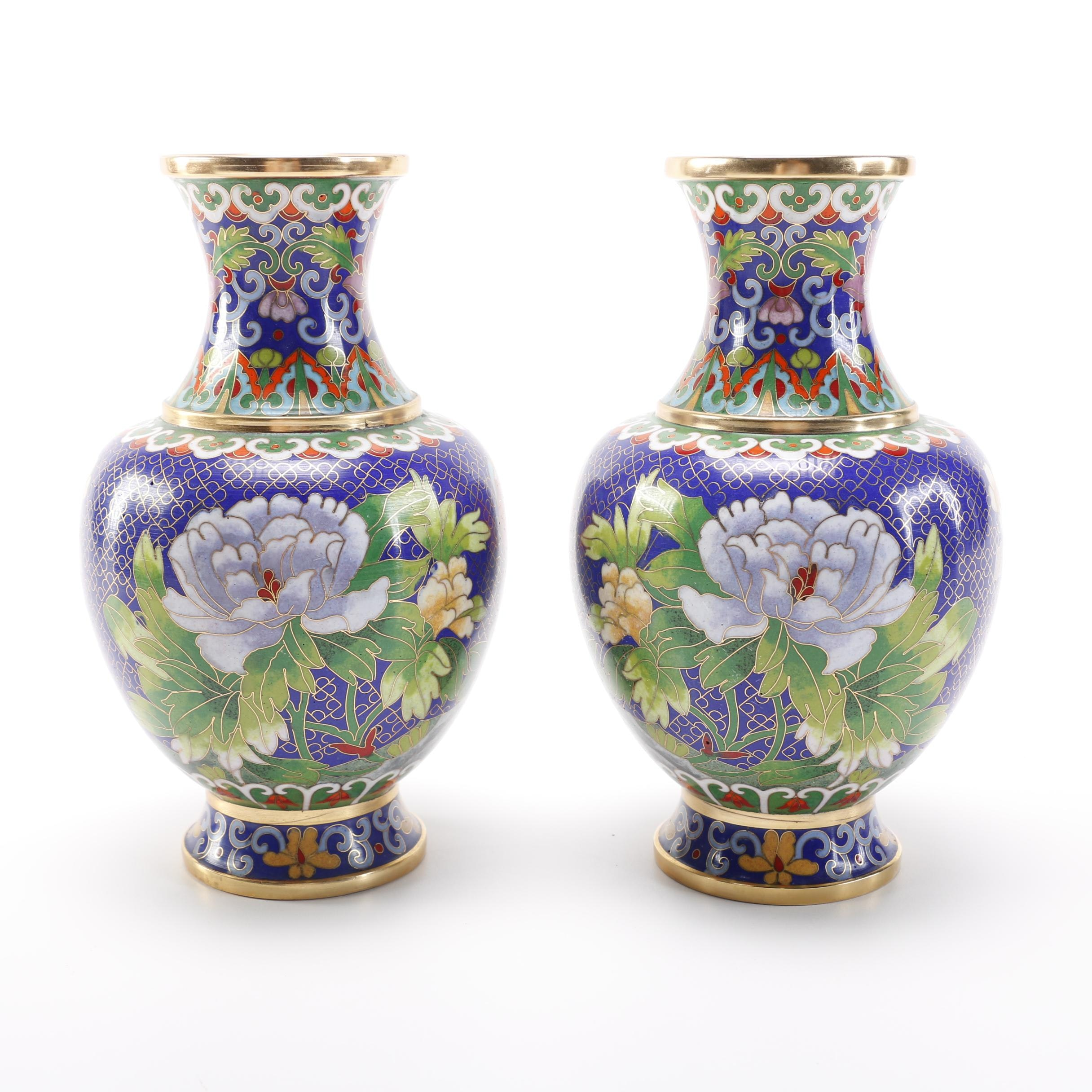 Chinese Cloisonné Brass Vases
