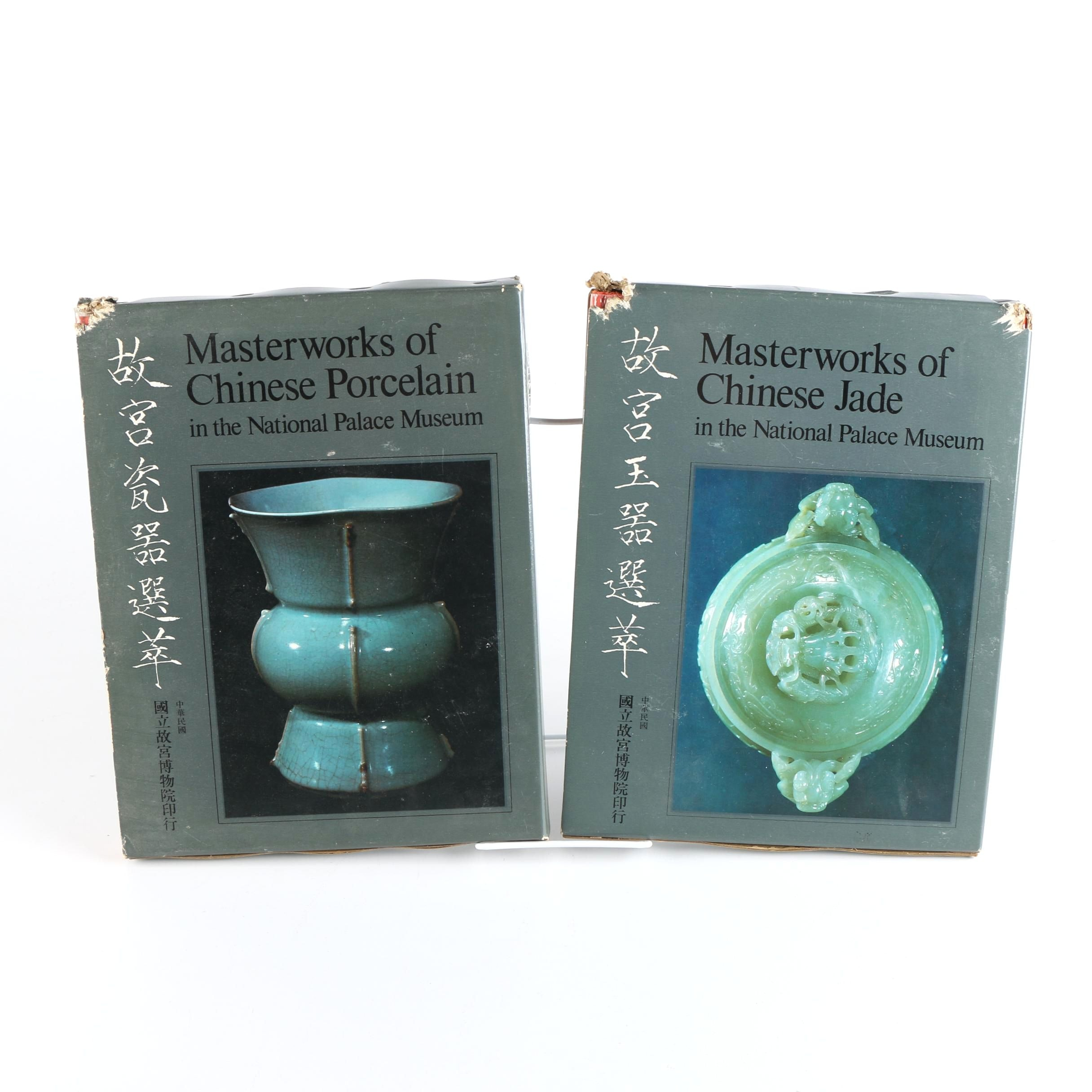 """""""Masterworks of Chinese Porcelain"""" and """"Masterpieces of Chinese Jade"""" Books"""