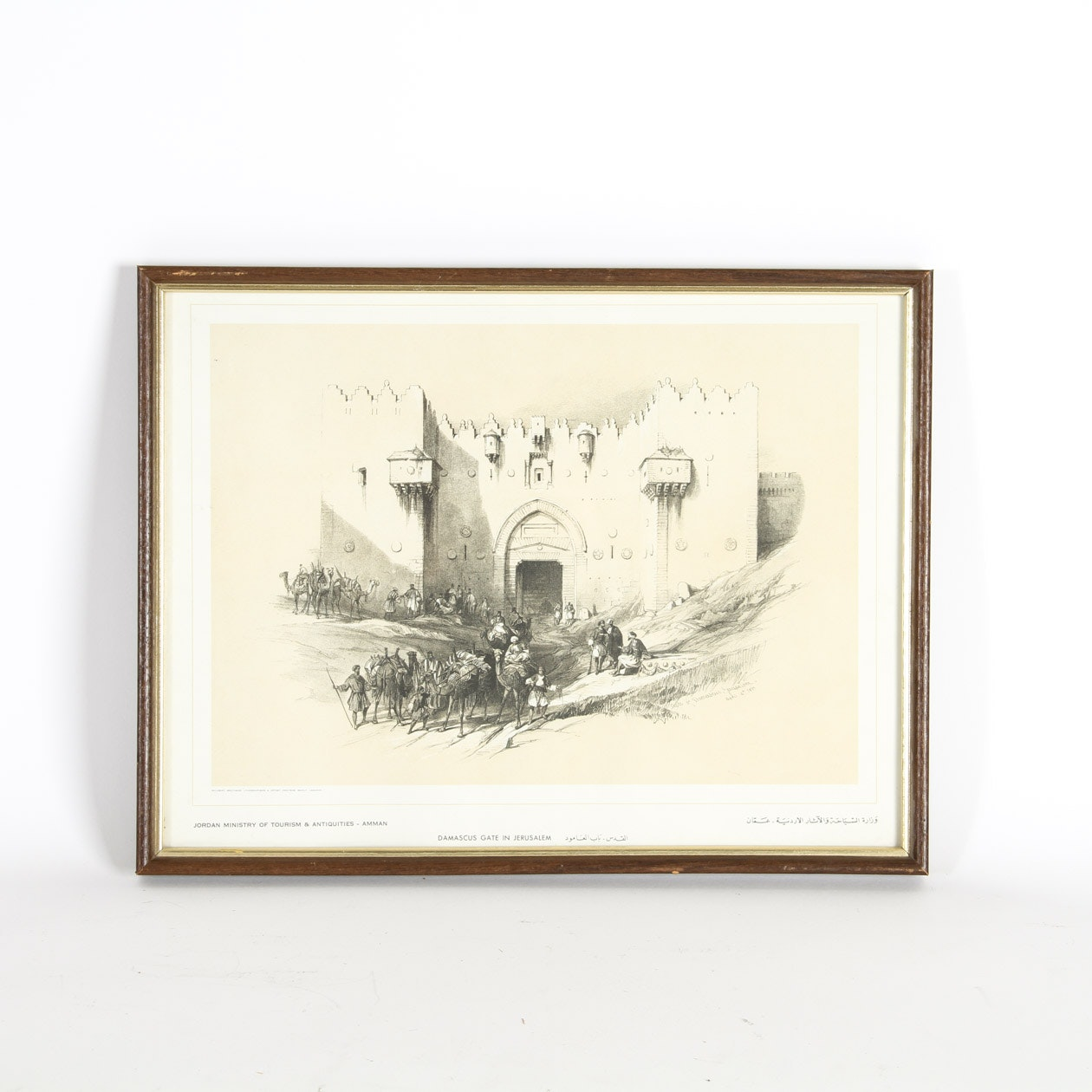 "David Roberts Reproduction Print ""The Damascus Gate"""