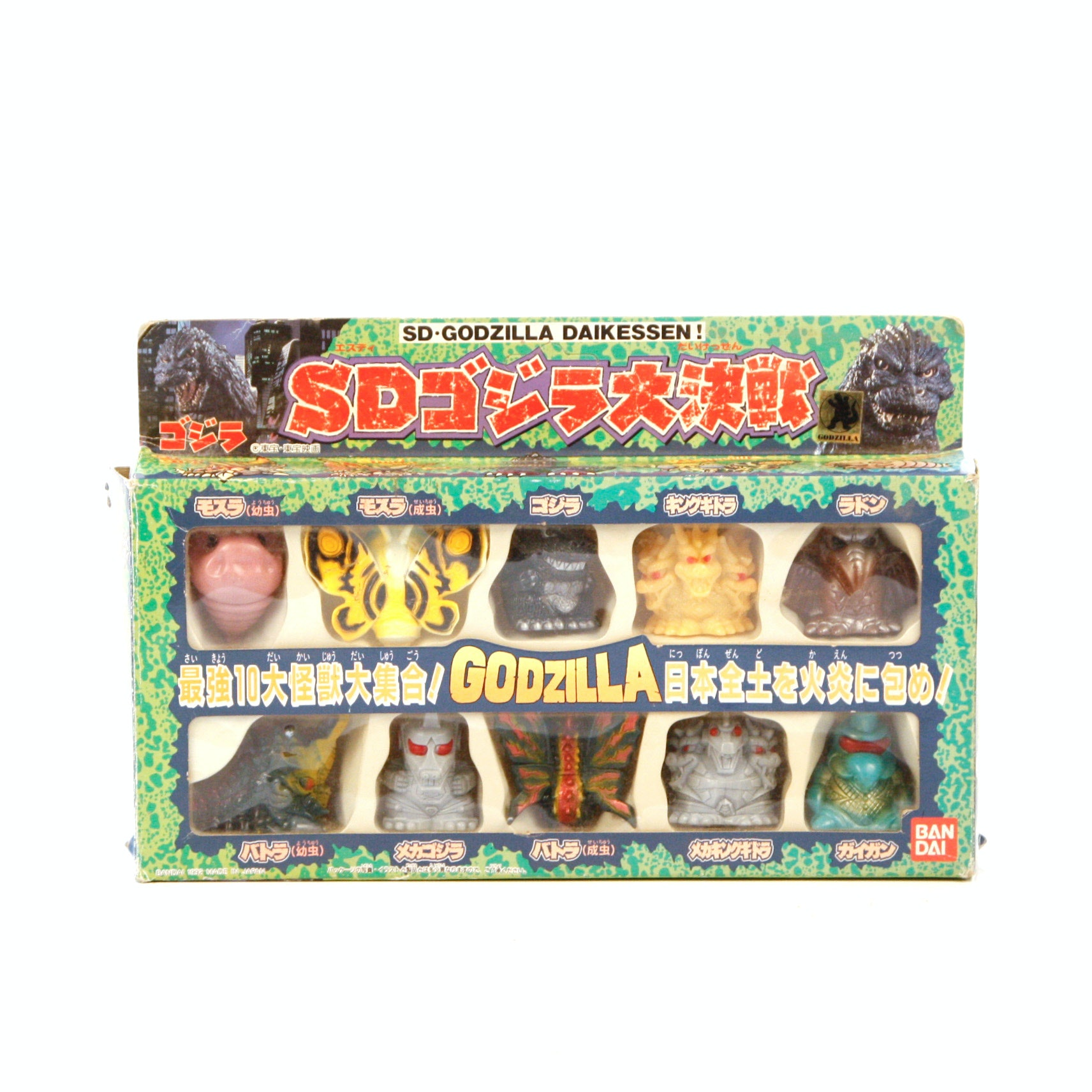 Vintage Unused in Packaging SD Godzilla Daikessen Action Figure Set