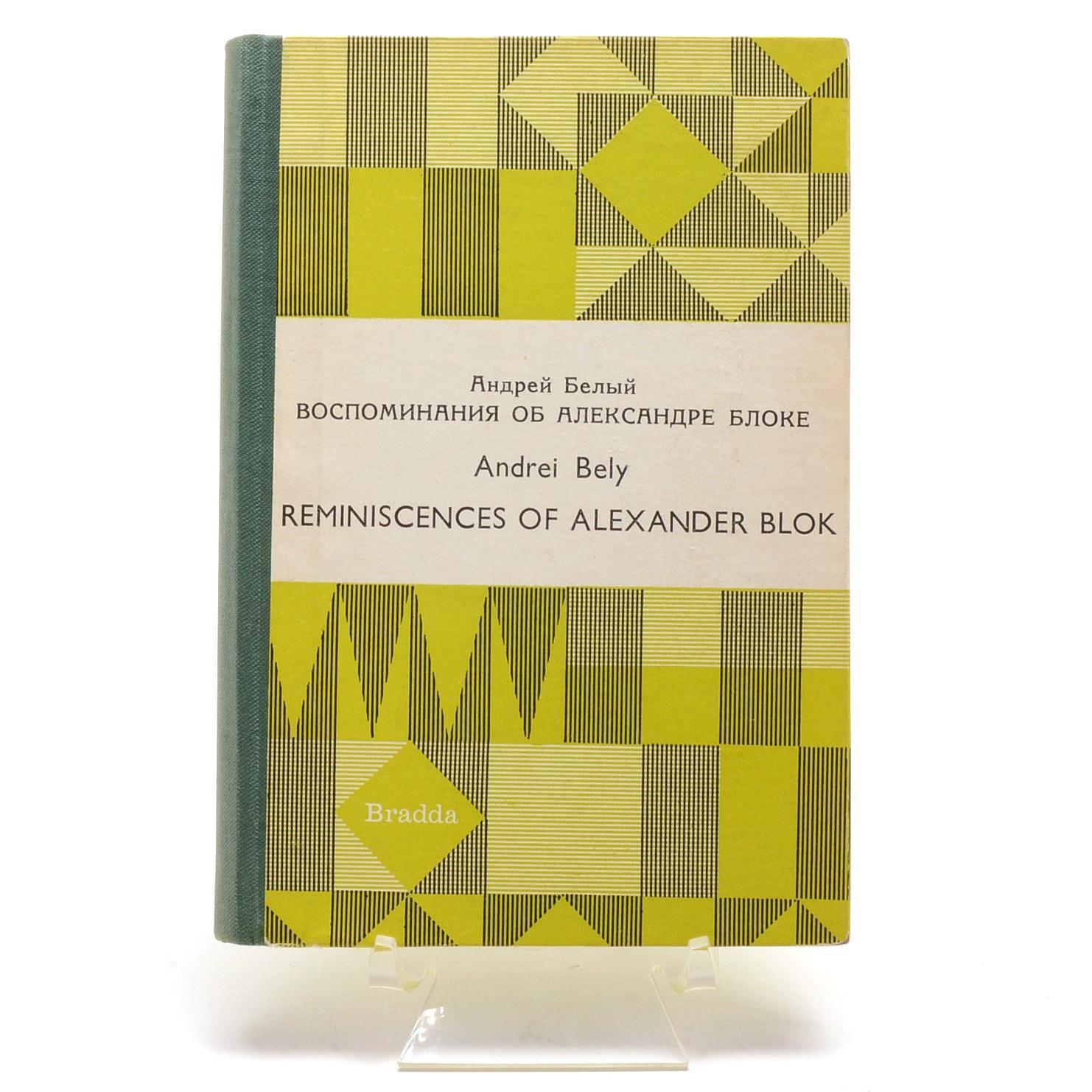 "First Russian Edition""Reminiscences of Alexander Blok"""