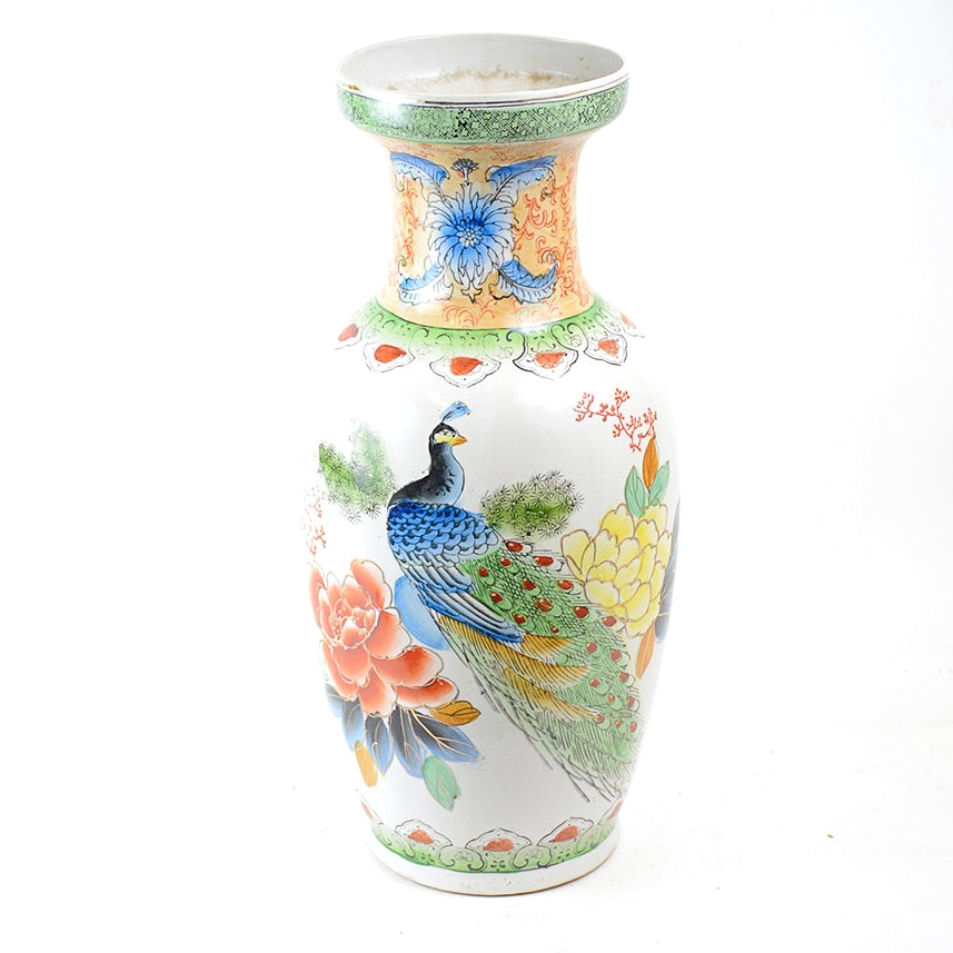Vintage Ceramic Vase with Peacock and Floral Motifs