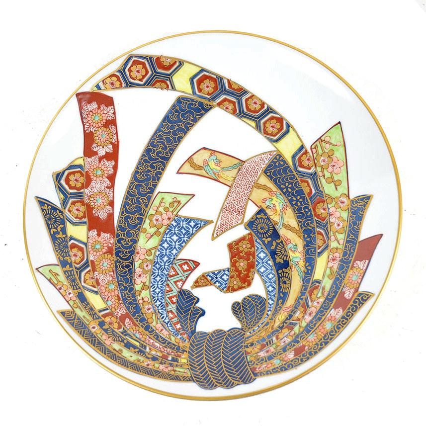 Japanese Gold Imari Hand-Painted Plate
