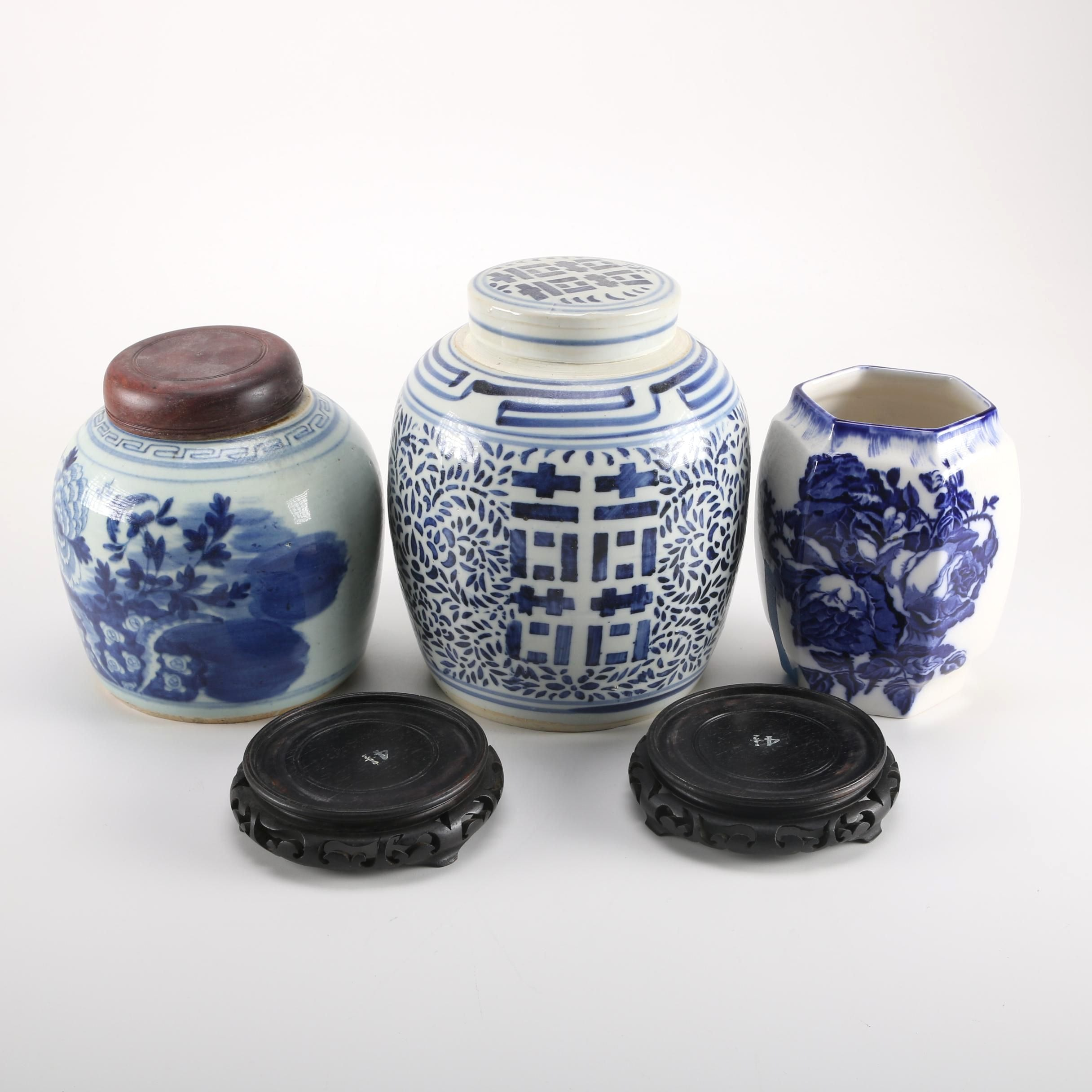 Chinese Double Happiness Ginger Jar and Other Blue on White Ceramics