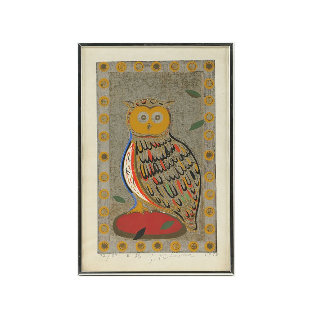 Yoshiharu Kimura Limited Edition Woodblock Print on Paper of an Owl