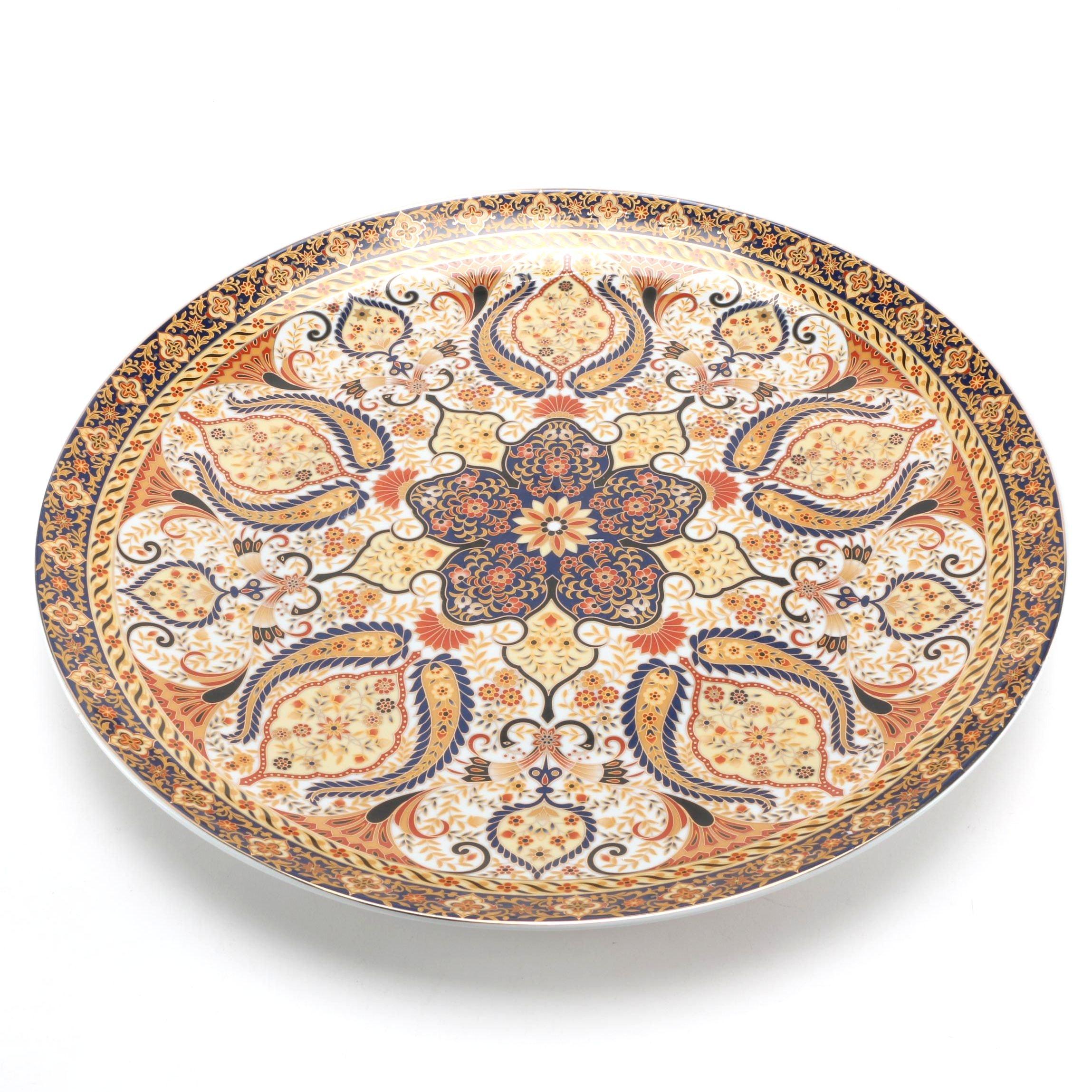 Japanese Inspired Ornate Gilt Ceramic Platter