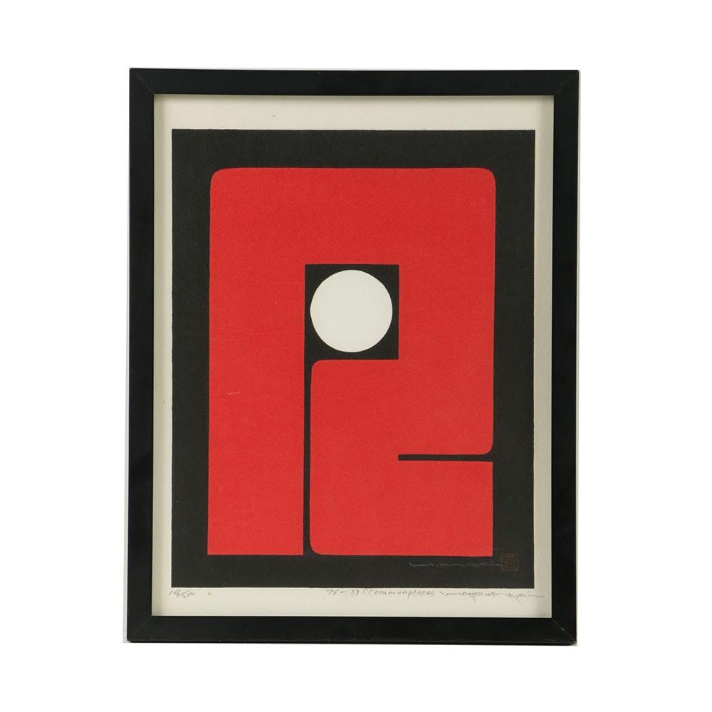 "Haku Maki Woodblock Print on Paper ""76-33 (Commonplace)"""