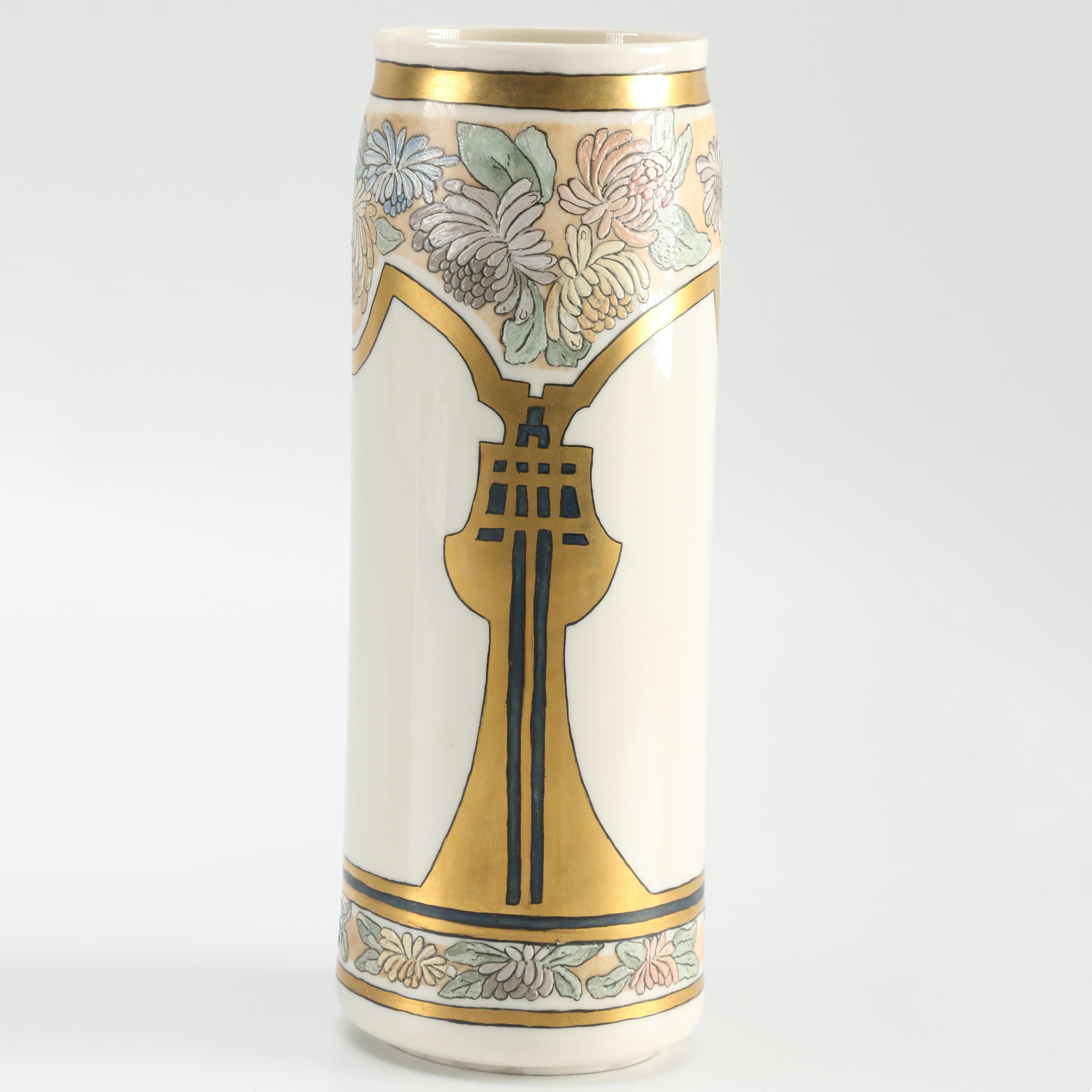 American Belleek Vase