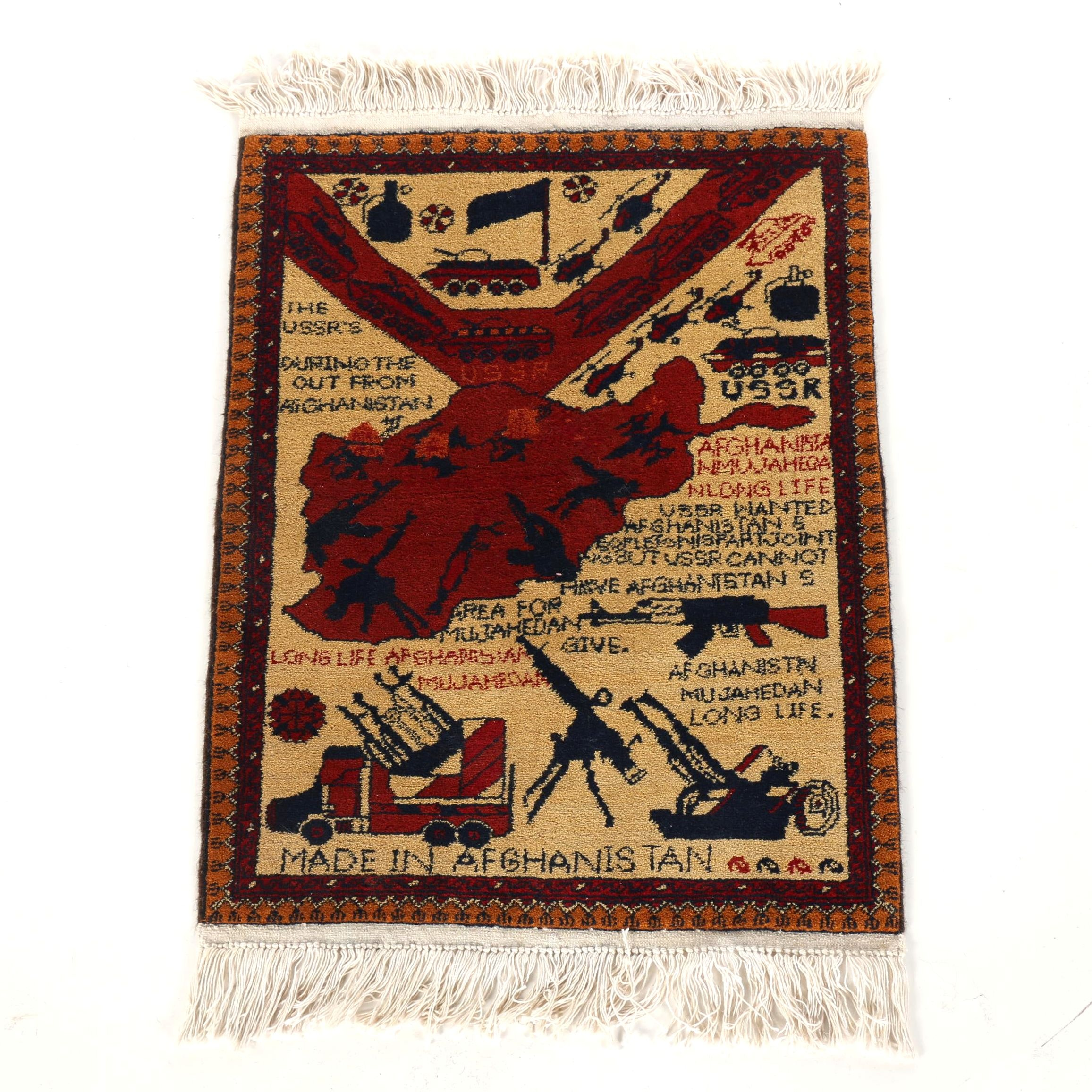 Hand-Knotted Afghanistan Pictoral War Accent Rug
