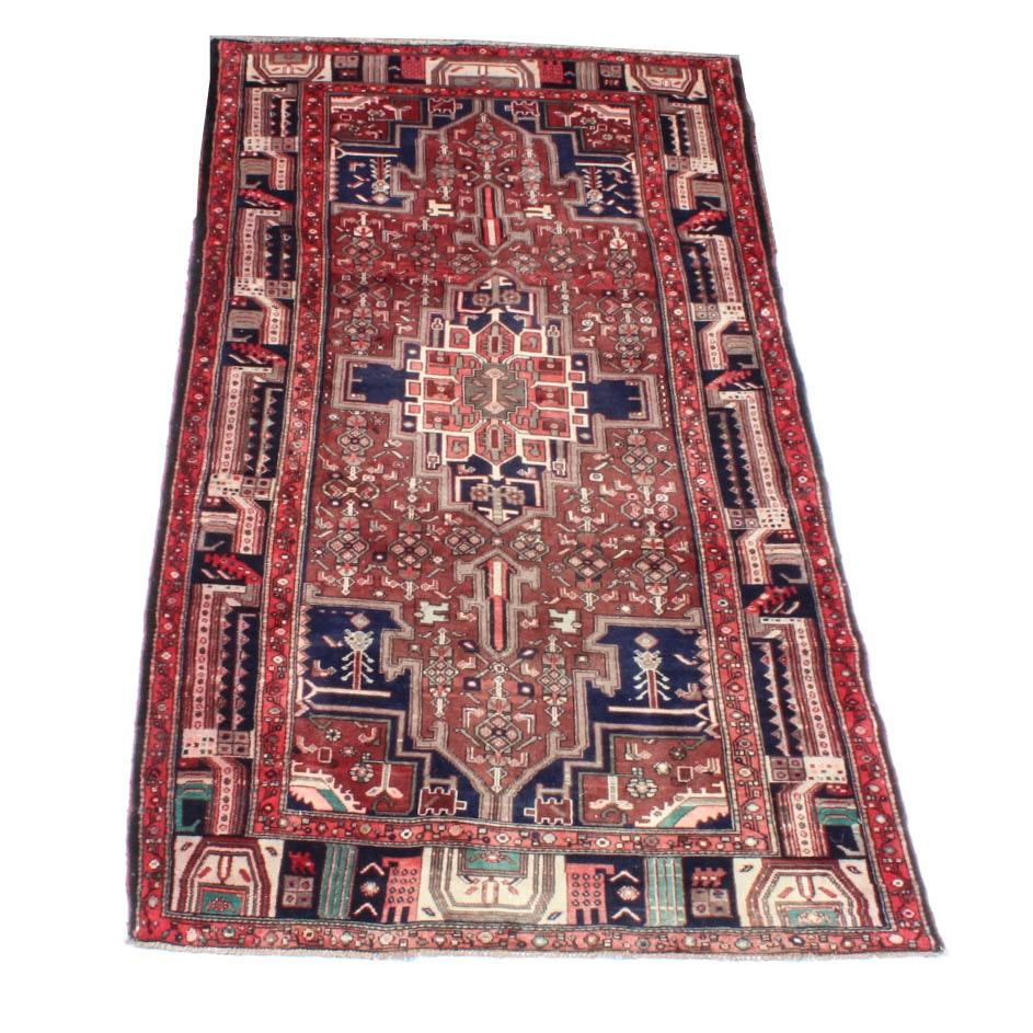 "Vintage Handwoven Persian ""Viss Karajeh"" Area Rug"