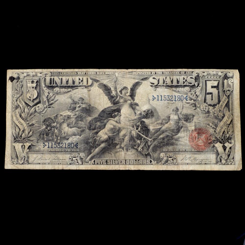 Series 1896 $5 U.S. Silver Certificate Educational Bill