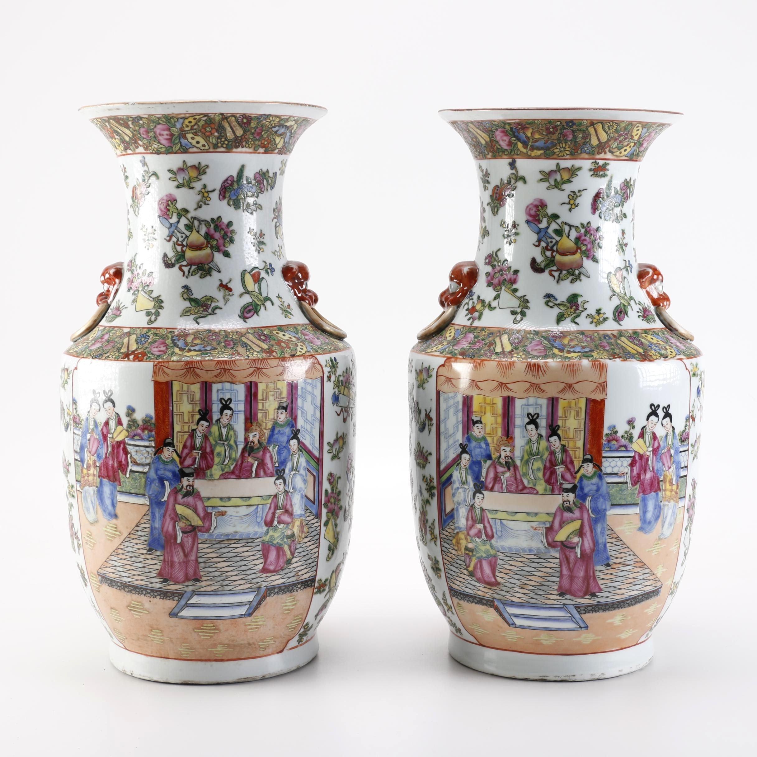 Rose Medallion Vases