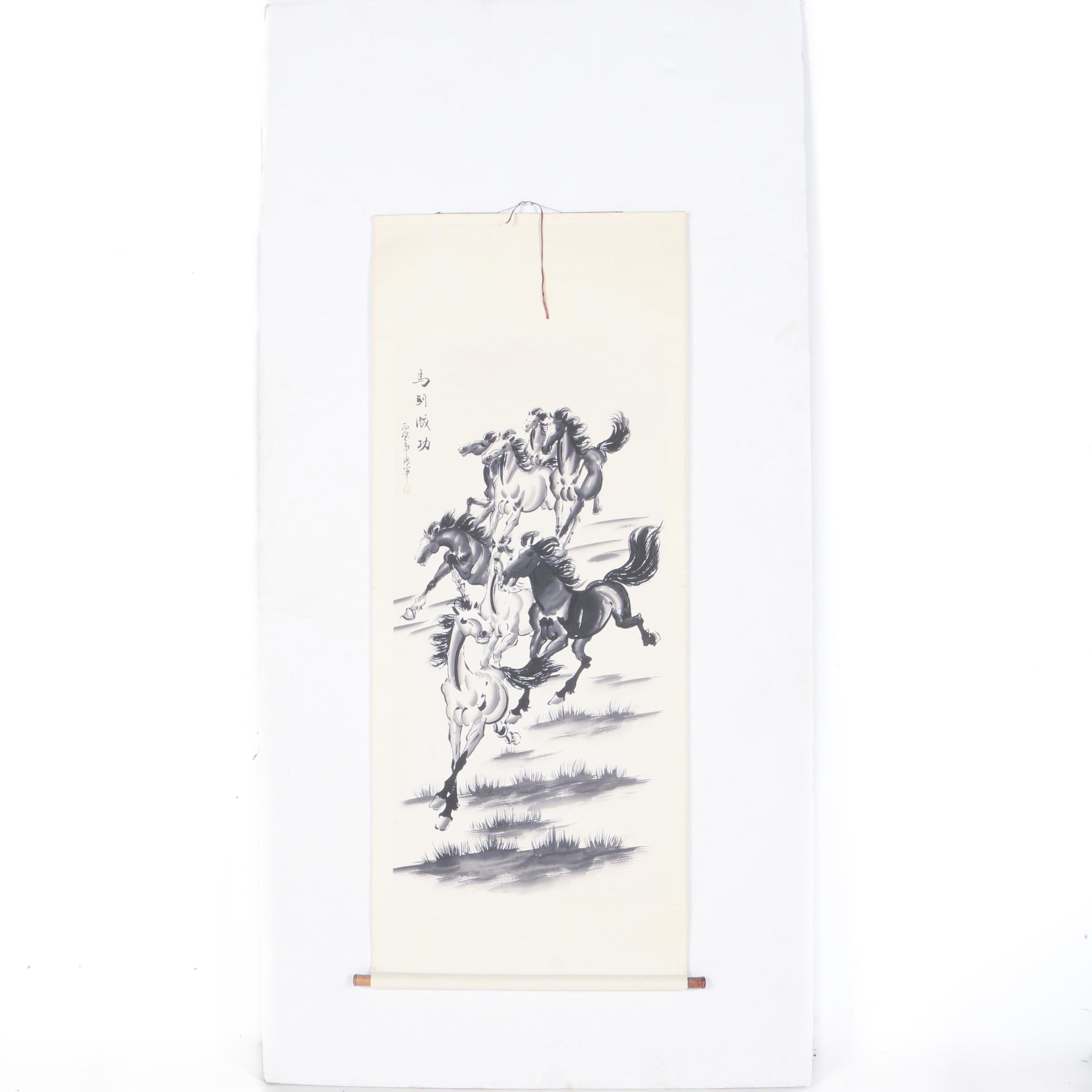 Chinese Serigraph with Ink Wash Hanging Scroll