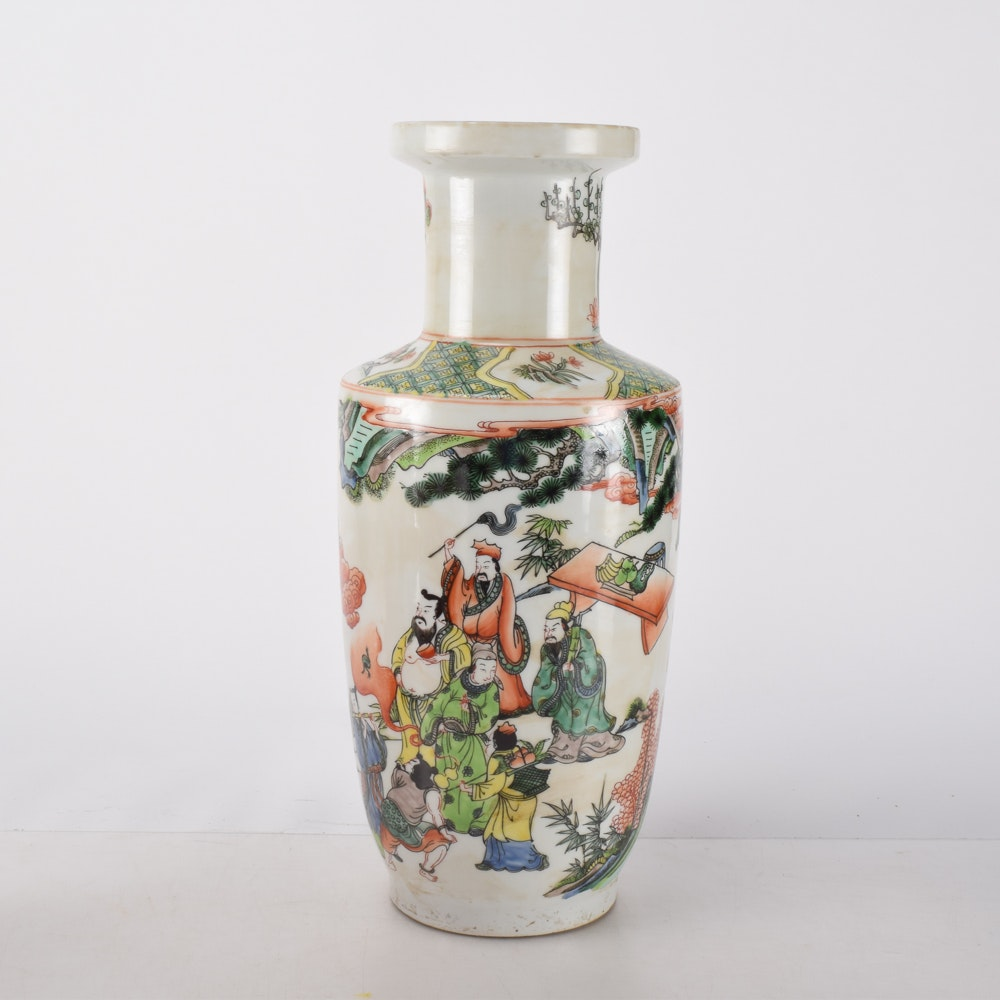 Chinese Porcelain Vase with Hand Painted Accents