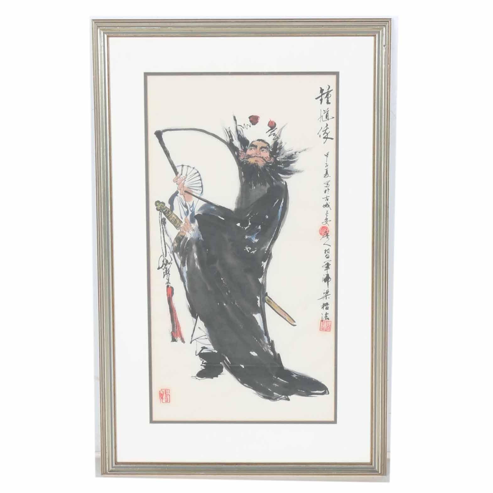 Chinese Watercolor Painting of Zhongli Quan
