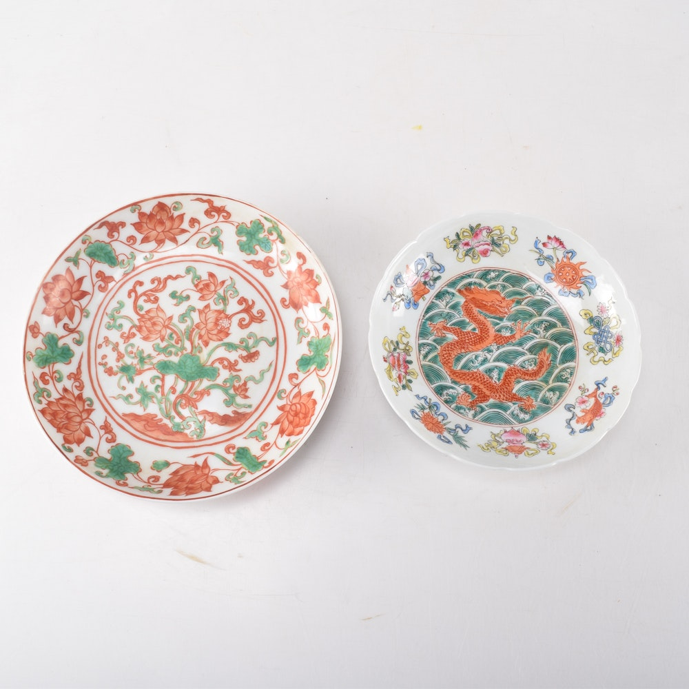 Antique Hand Painted Chinese Plates
