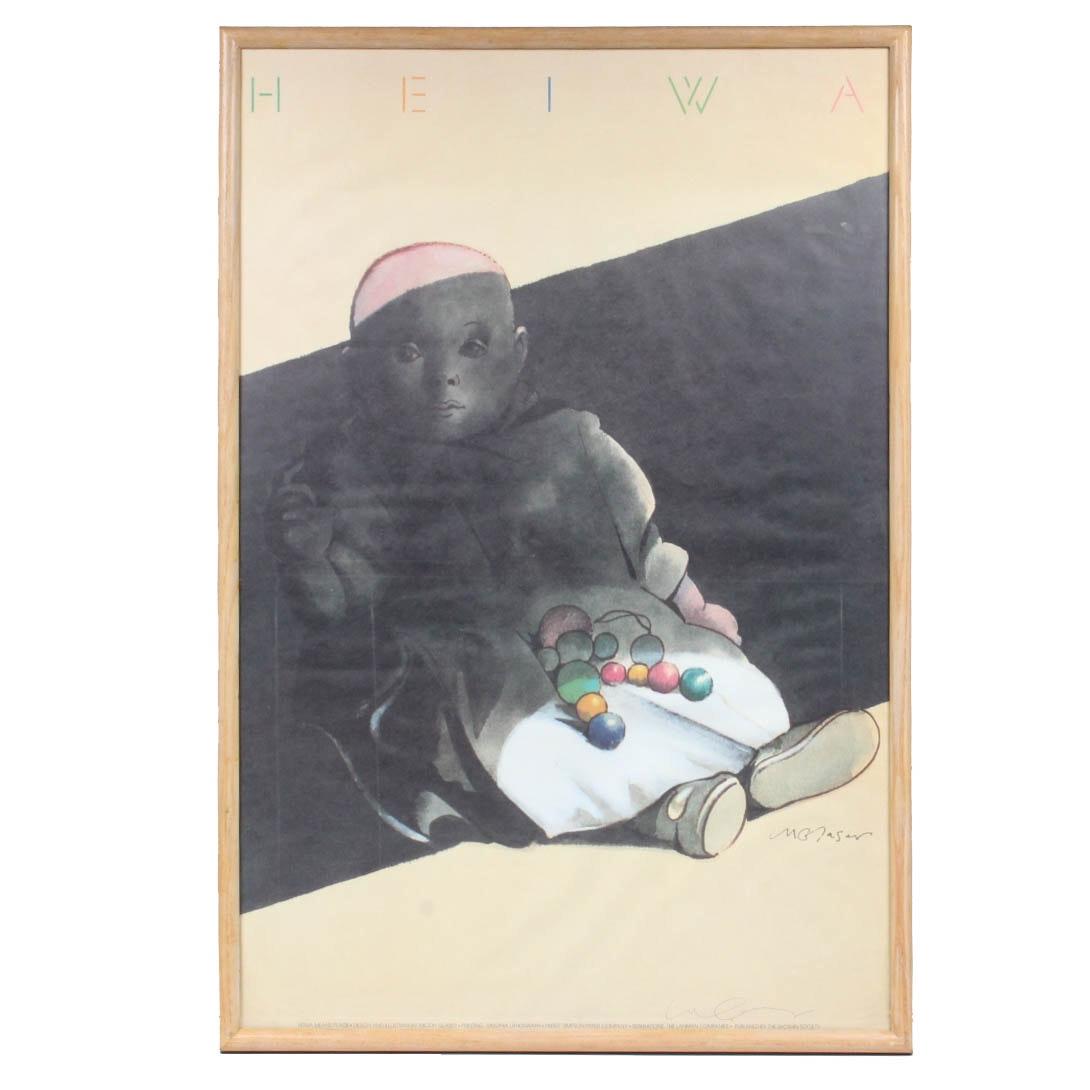 """Milton Glaser Poster Print """"Heiwa"""""""