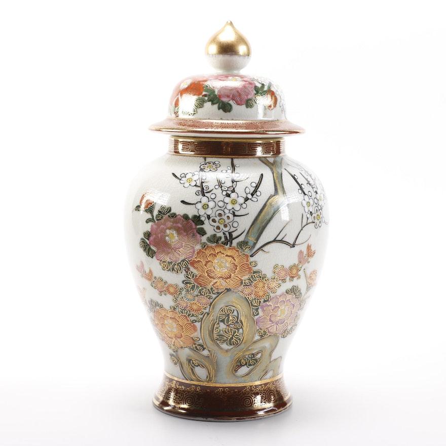 Andrea By Sadek Japanese Porcelain Floral Vase Ebth