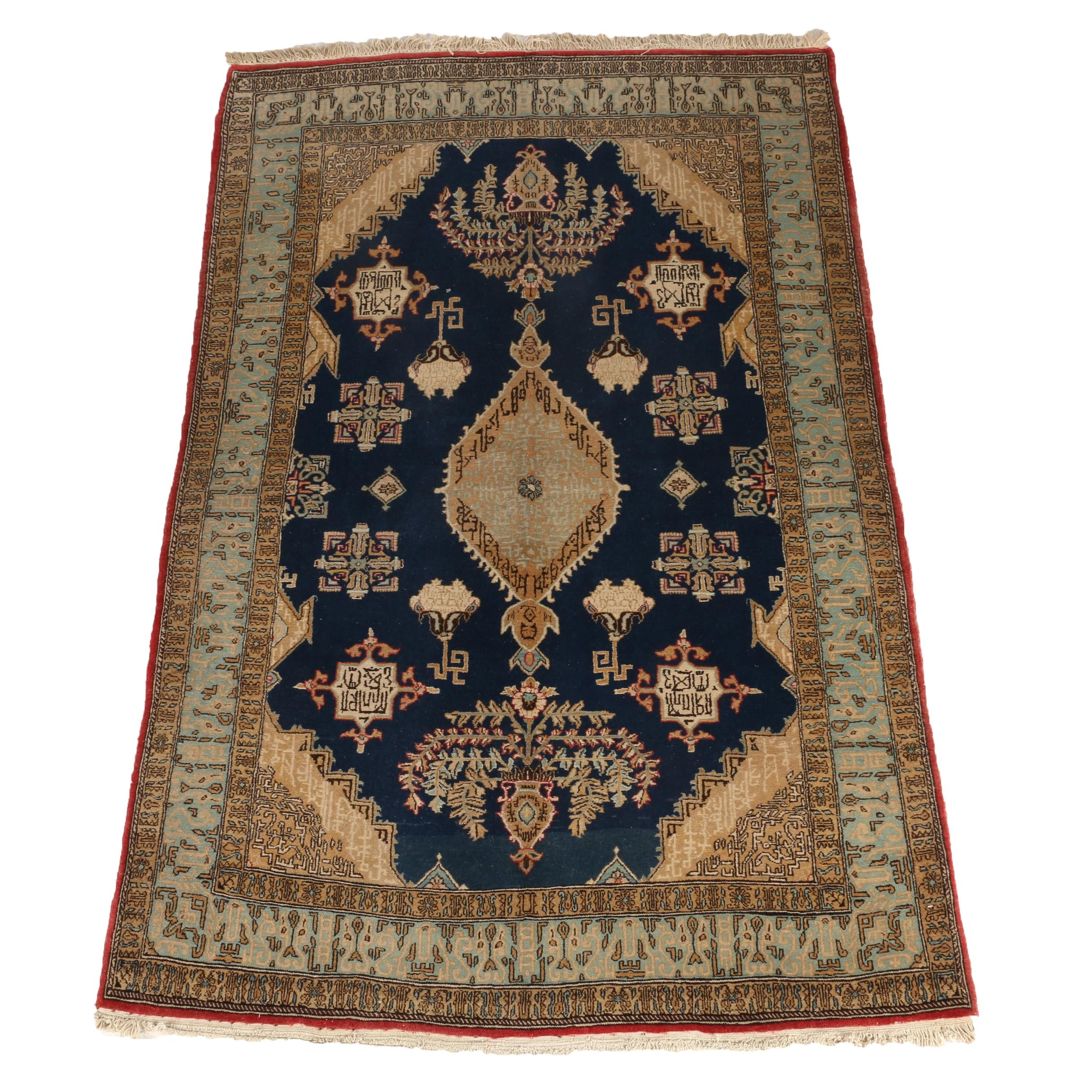 Hand-Knotted Persian Qum Vase Rug