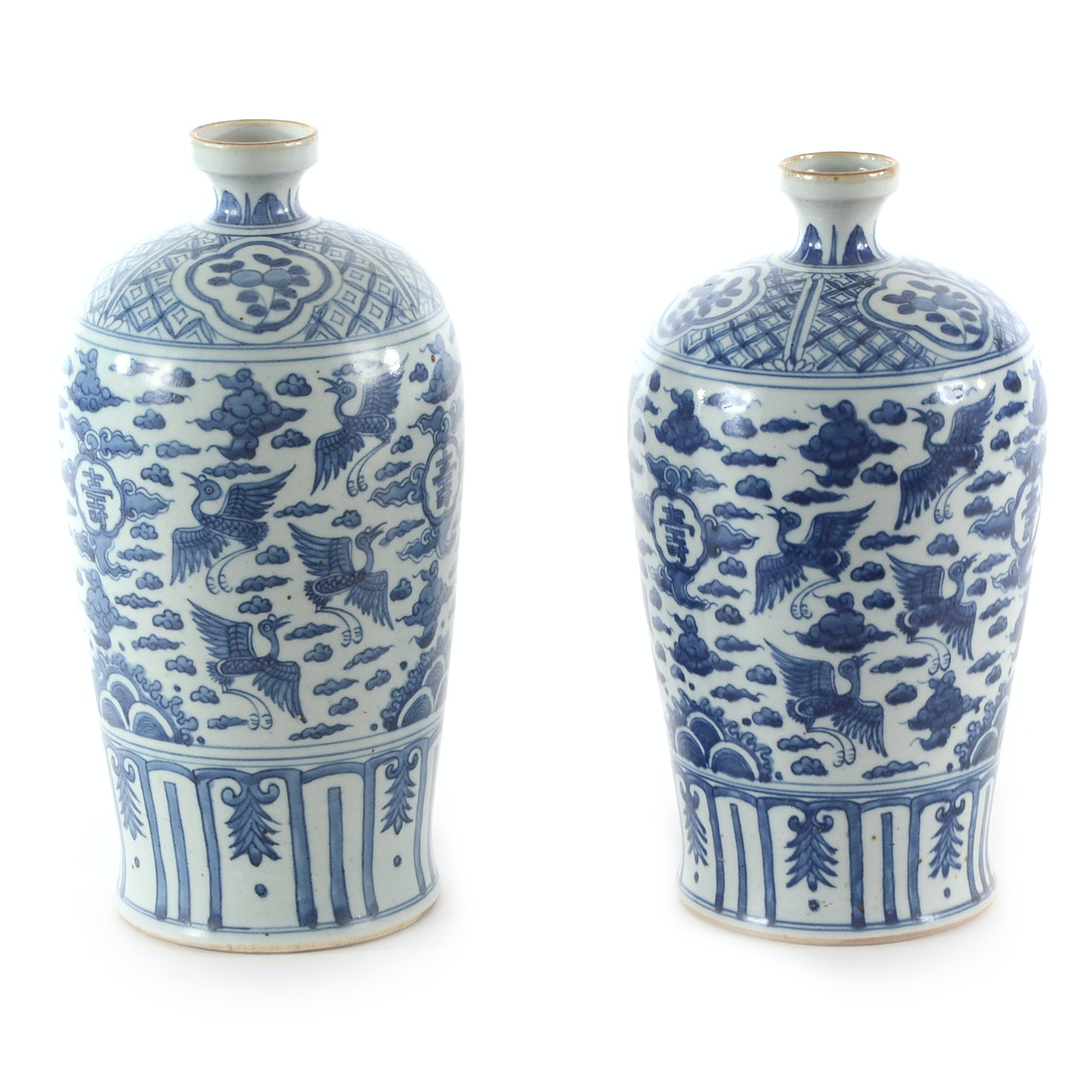 Pair of 20th Century Chinese Meiping Vase