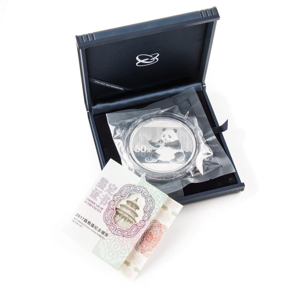 2017 Chinese Panda Commemorative Silver 50 Yuan Coin