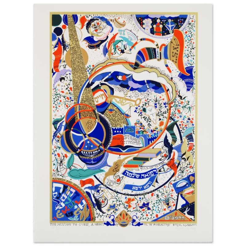 """Raphael Abecassis Signed Limited Edition Serigraph """"Tribute to the Physician"""""""