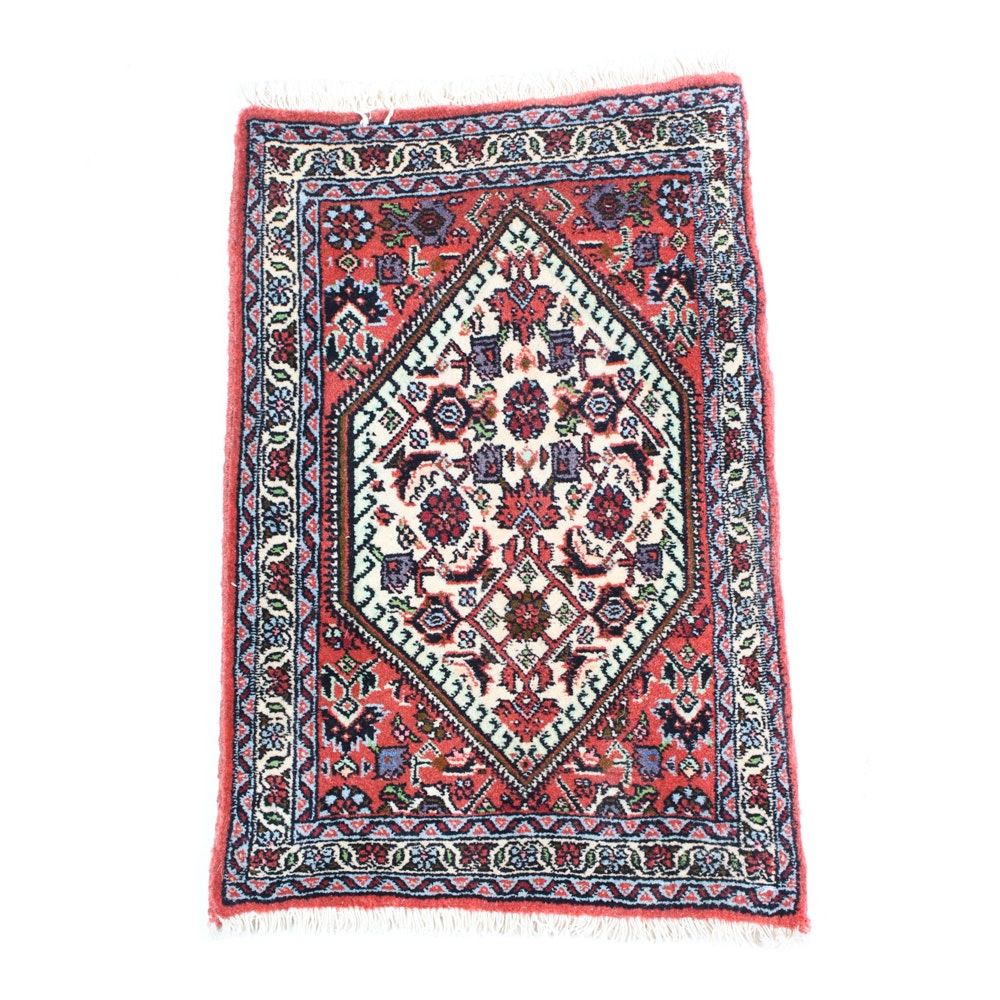 Hand-Knotted Fine Persian Bijar Petite Accent Rug