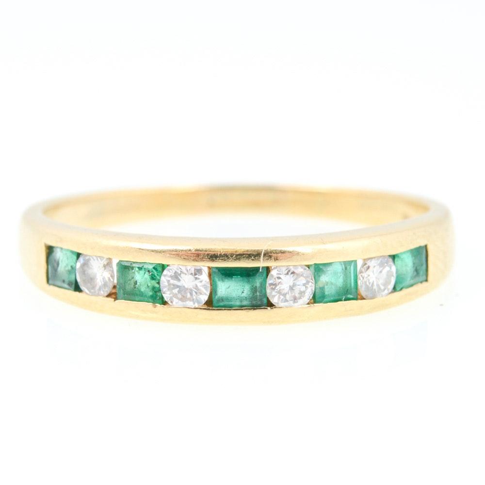 18K Yellow Gold Natural Emerald and Diamond Ring