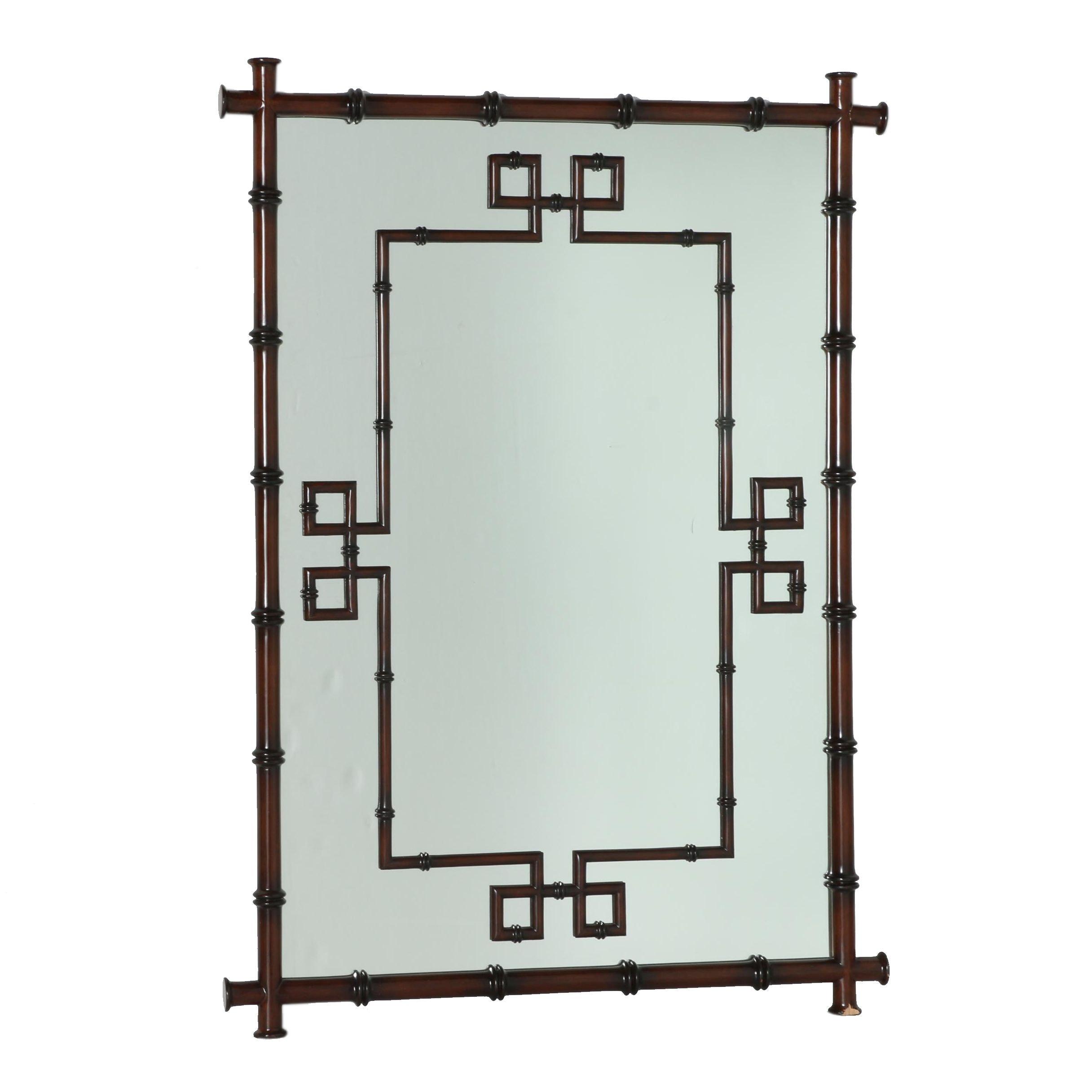 William Sonoma Home Pipe Style Mirror