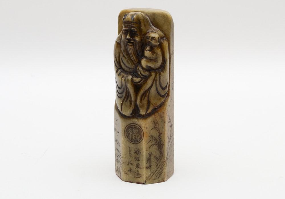 Soapstone Figurative Chop Stamp