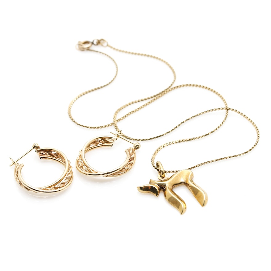14k Yellow Gold Hebrew Chai Symbol Necklace And Rope Hoop Earrings