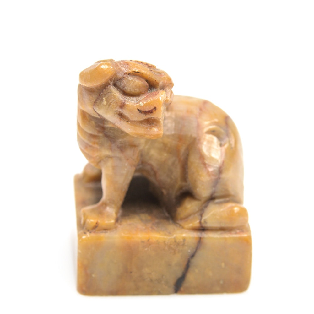Brown Agate Chinese Seal with Beast Carving