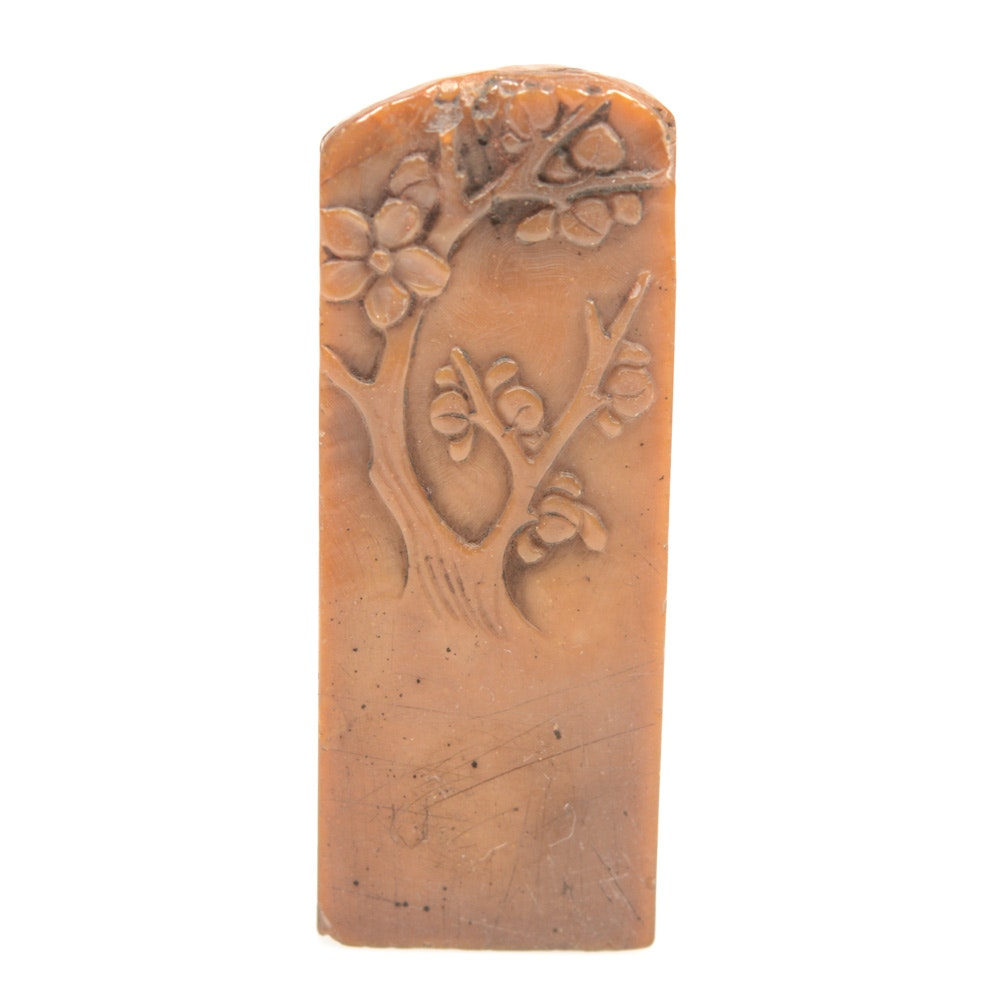 Chinese Seal with Branch Relief Carving