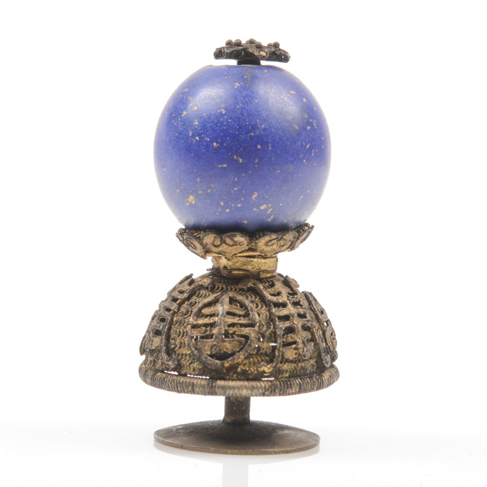 Chinese Blue Glass Official's Hat Finial
