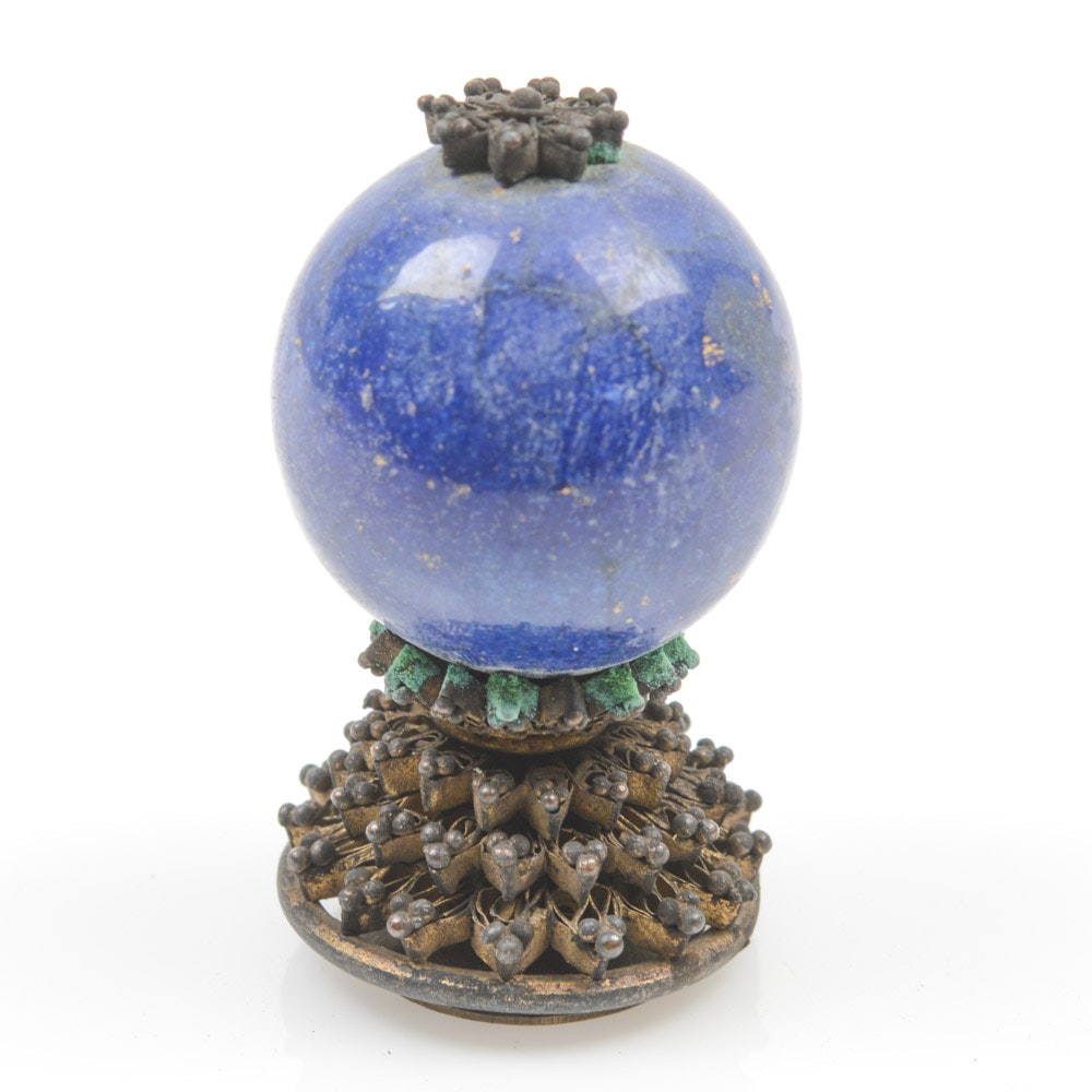 Chinese Lapis Lazuli Official's Hat Finial