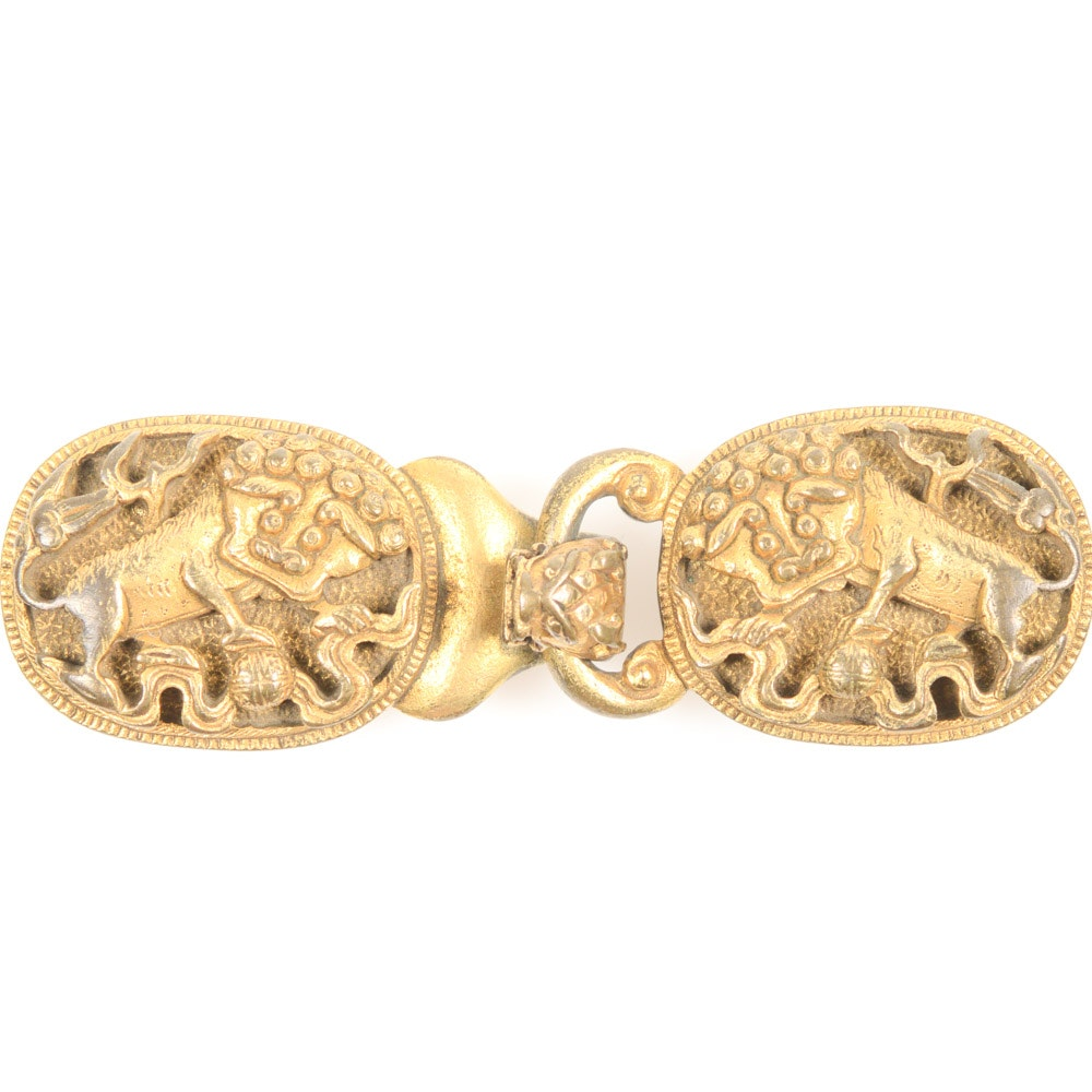 Antique Chinese Brass Lion Buckle