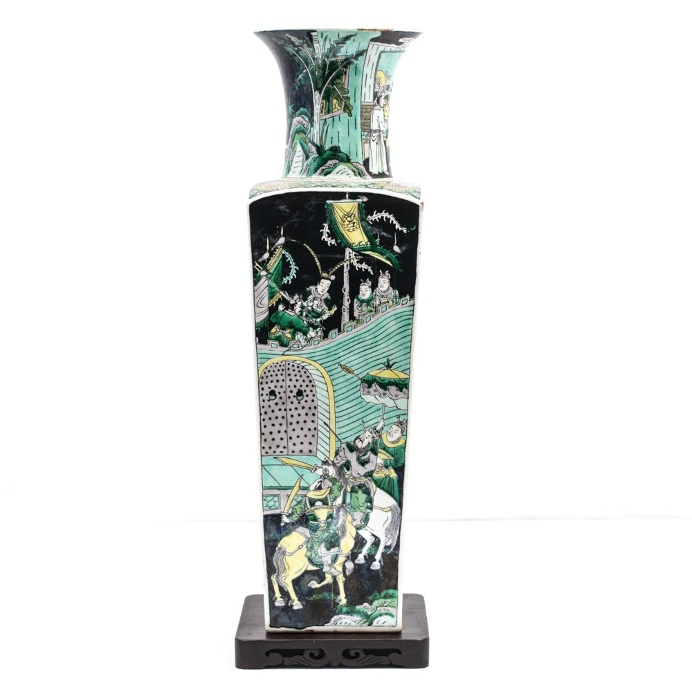 Chinese Famille Noire Style Porcelain Vase