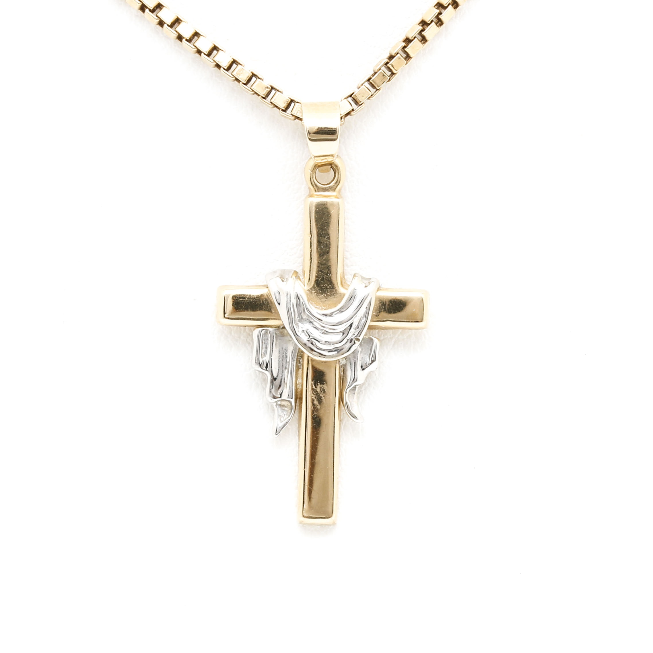 14K Yellow Gold Necklace and Cross Pendant