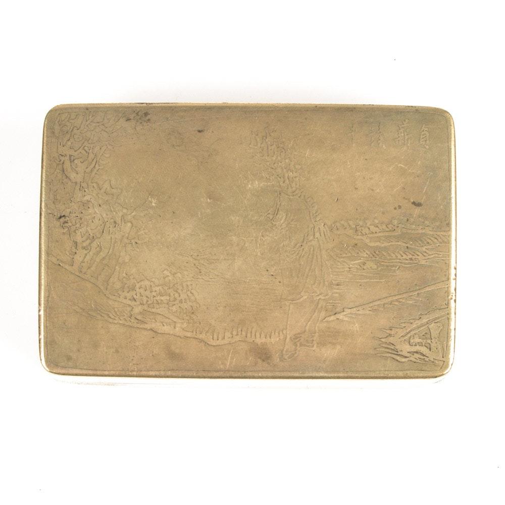 Antique East Asian Brass Paint Box