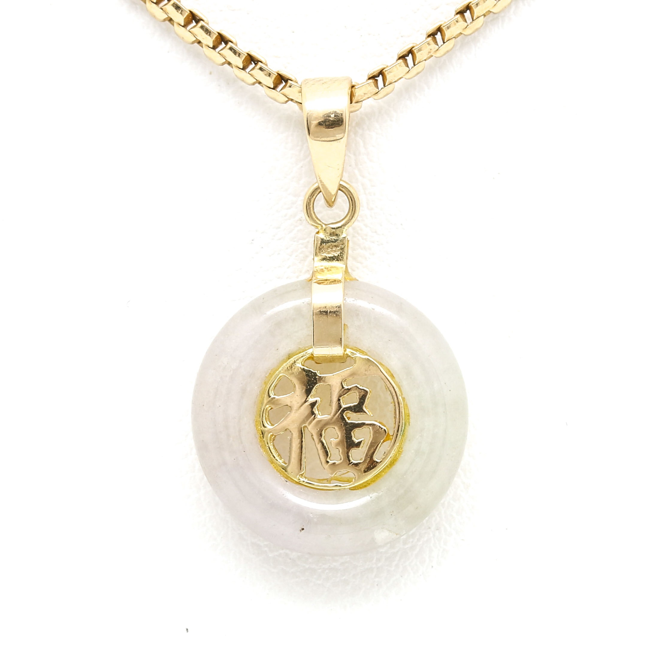 14K Yellow Gold Necklace and Jadeite Pendant