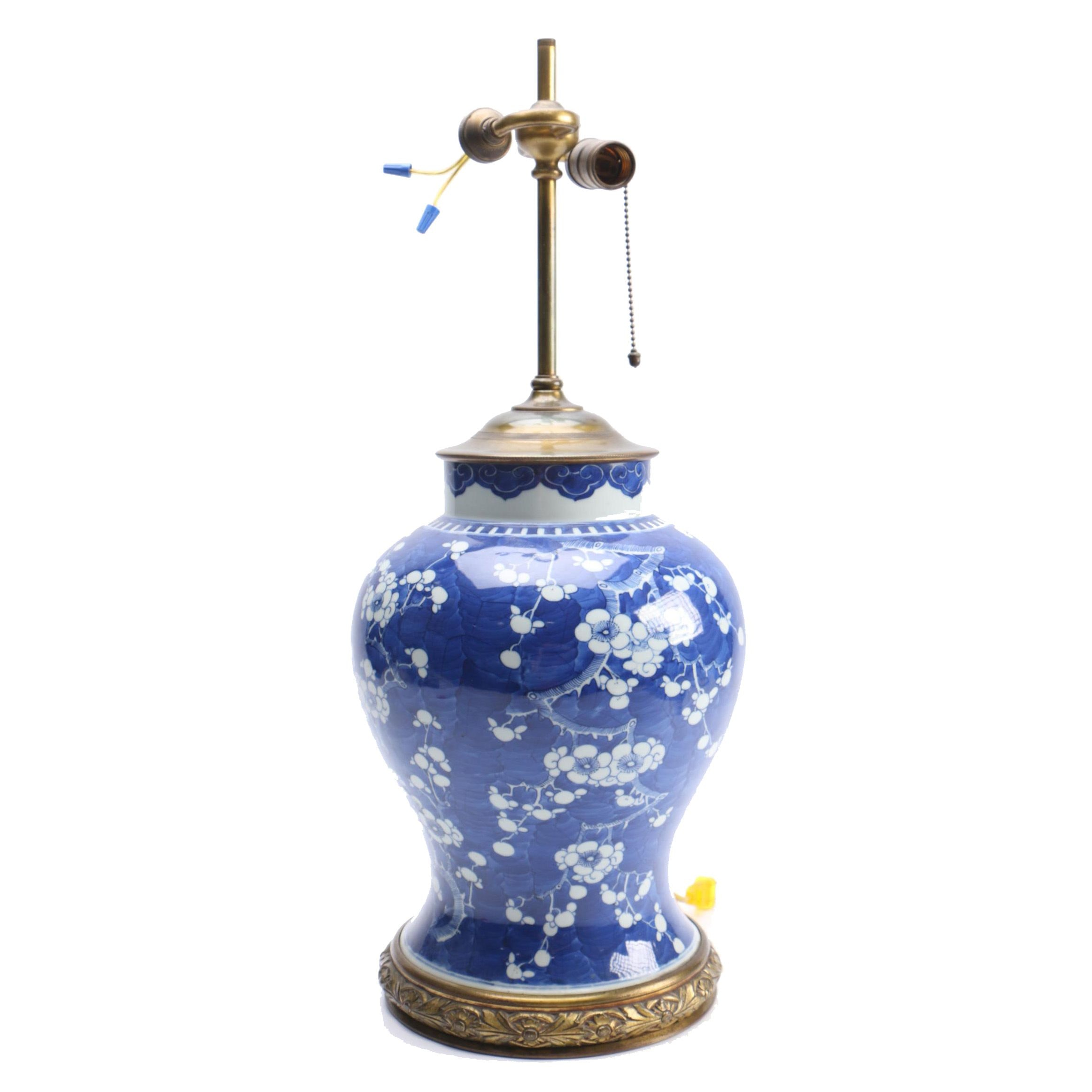 Chinese Blue and White Vase Table Lamp