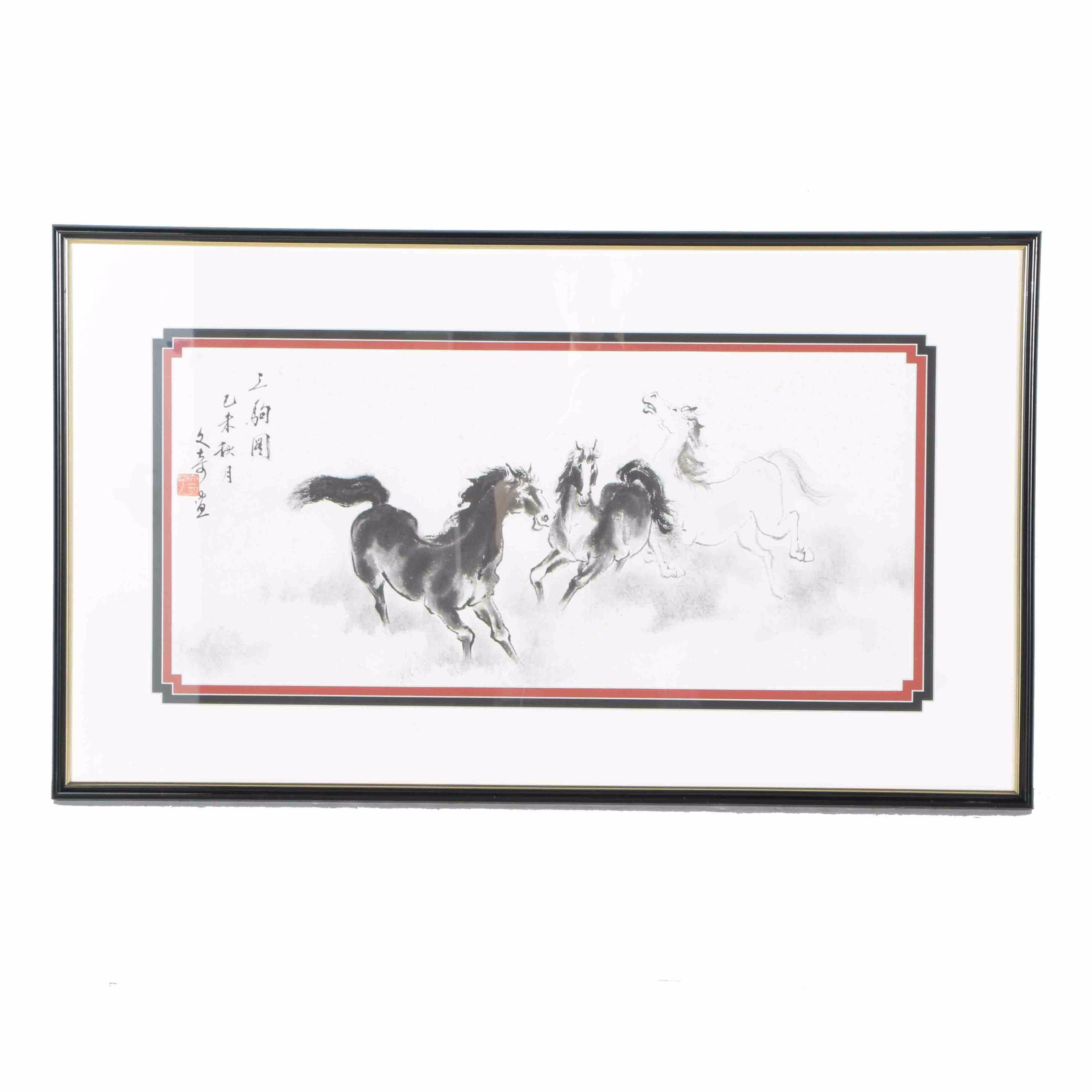 Japanese Ink on Paper of Galloping Horses