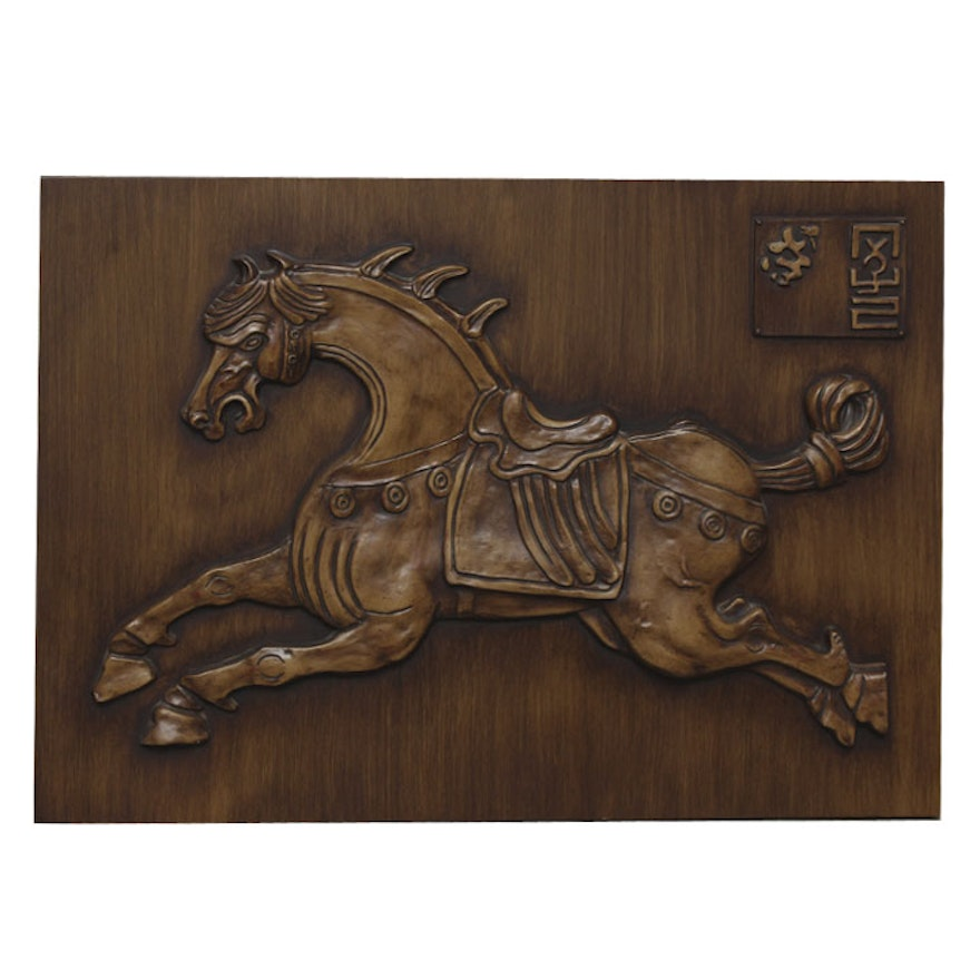 East asian style horse mahogany relief carving ebth for East asian decor
