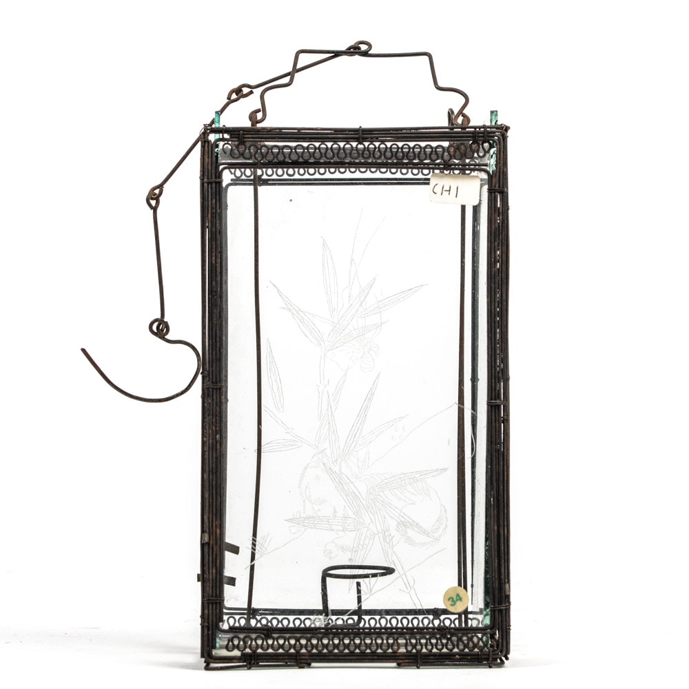 Antique Chinese Etched Glass Lantern